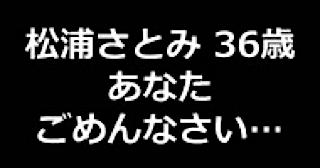 おまんこ丸見え|★松浦さとみ 36歳 あなたごめんなさい…淫ら妻の日帰り情事。|マンコ無毛