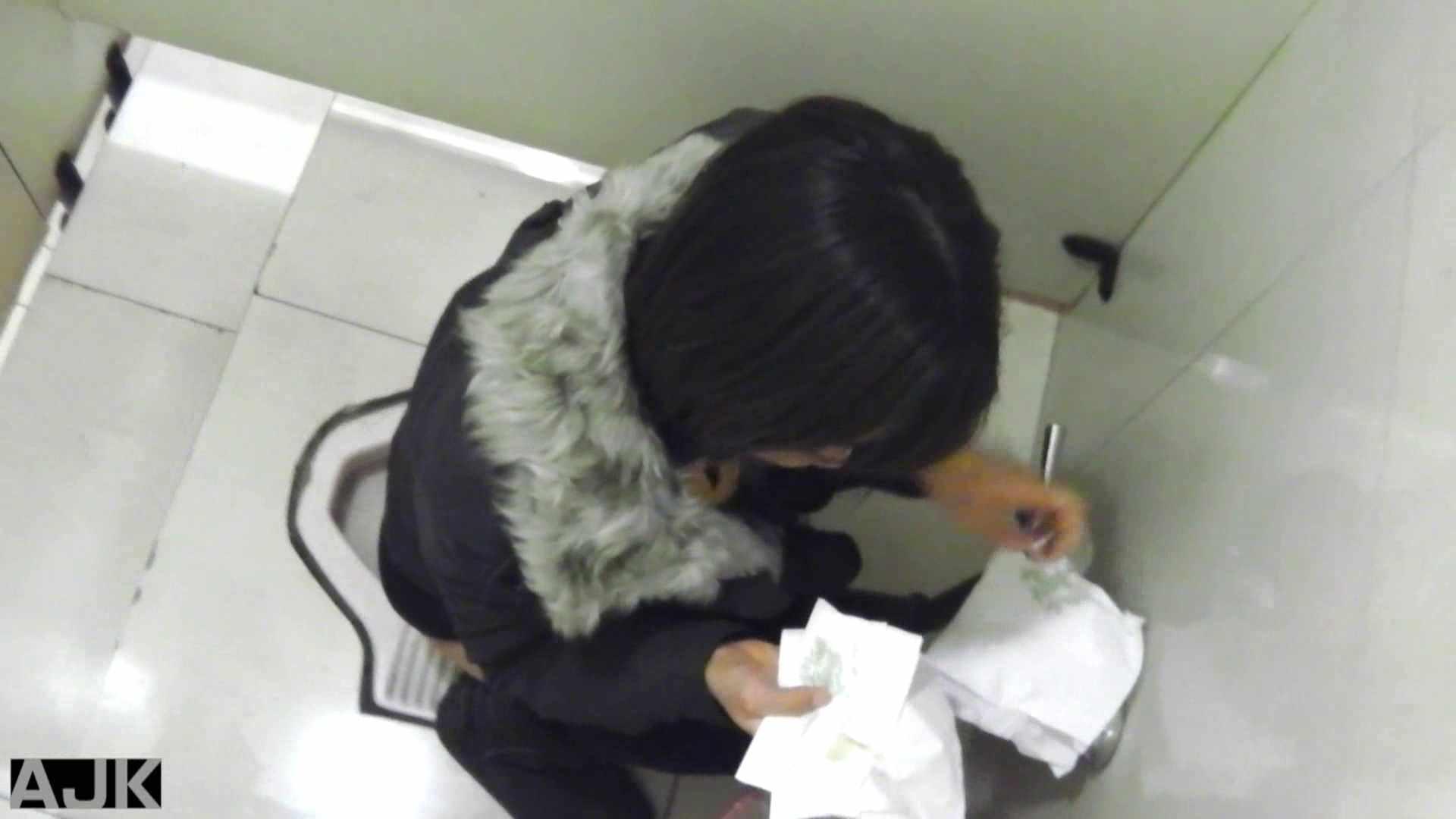 隣国上階級エリアの令嬢たちが集うデパートお手洗い Vol.03 おまんこ  104PIX 13