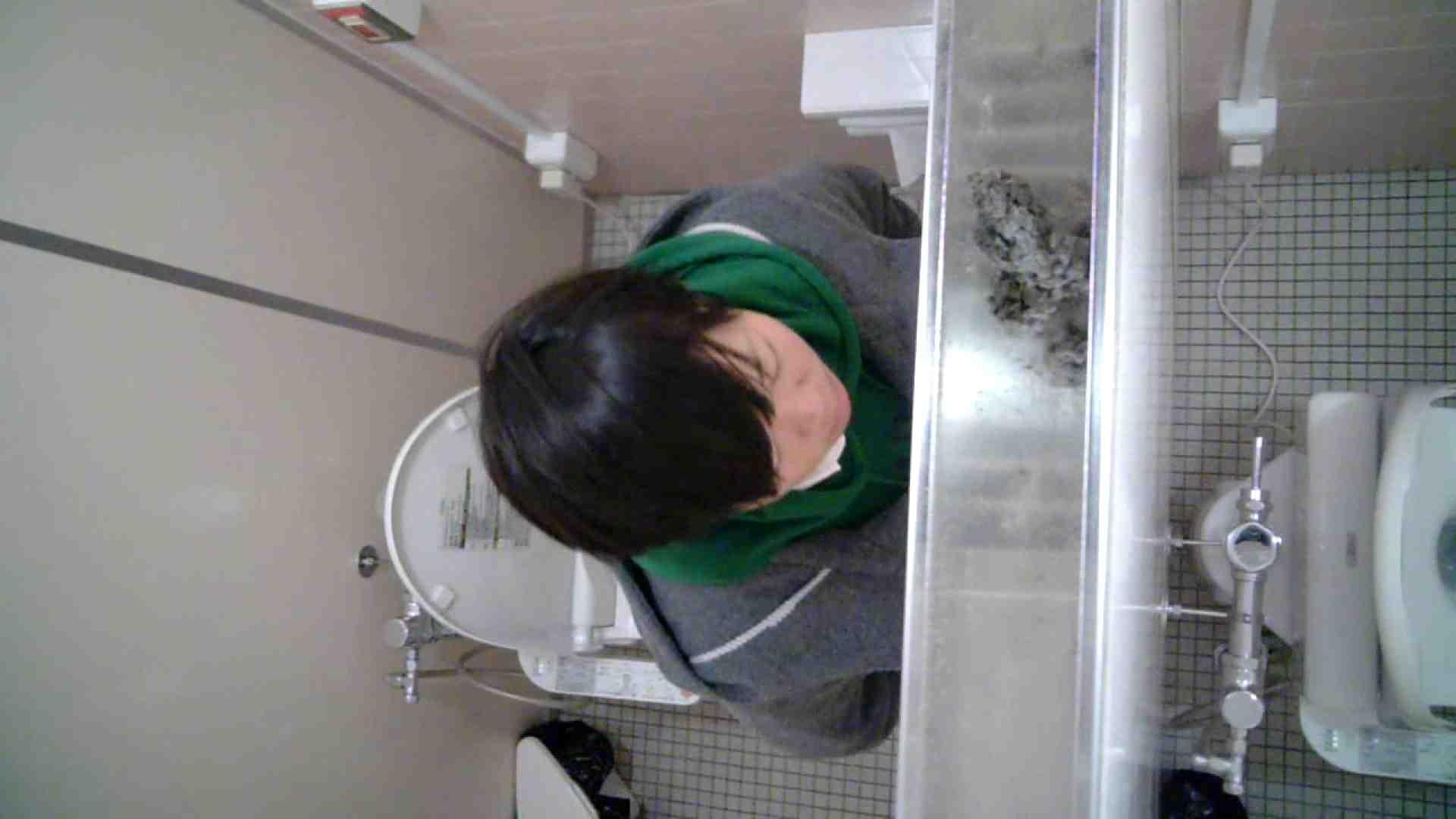 某有名大学女性洗面所 vol.25 洗面所  97PIX 14