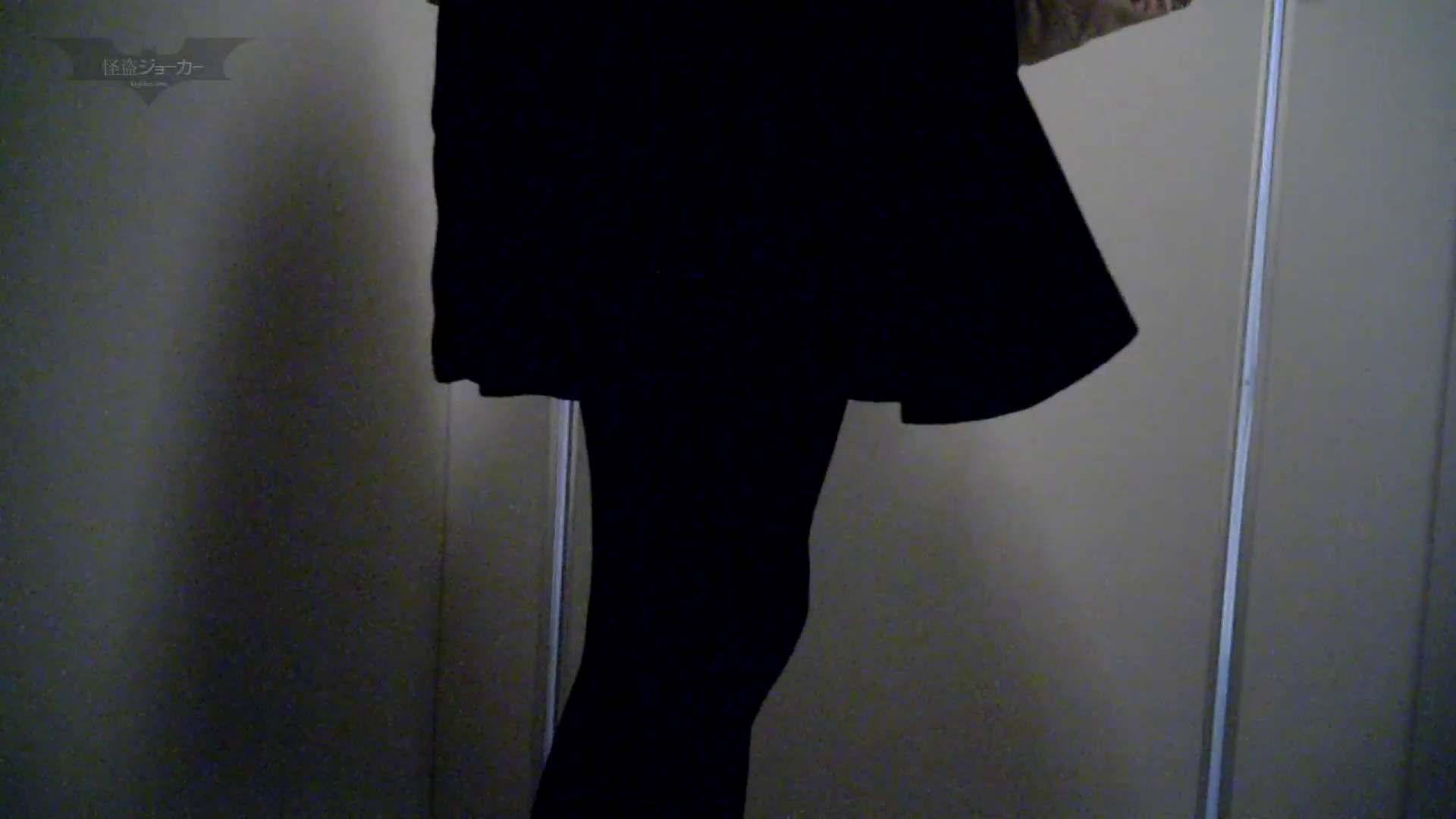 有名大学女性洗面所 vol.57 S級美女マルチアングル撮り!! マルチアングル  80PIX 10