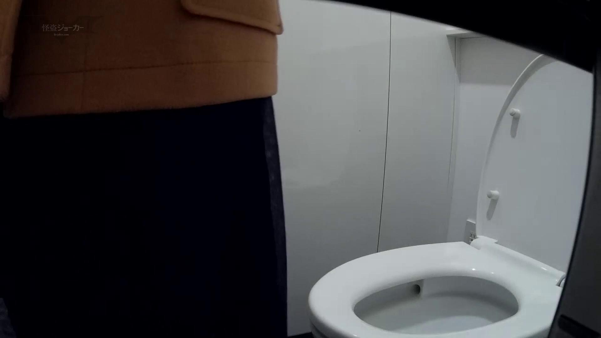 有名大学女性洗面所 vol.57 S級美女マルチアングル撮り!! マルチアングル  80PIX 38