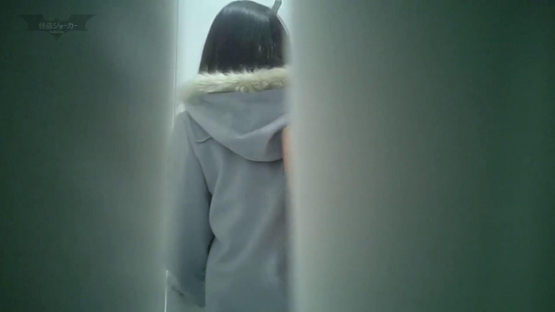 有名大学女性洗面所 vol.57 S級美女マルチアングル撮り!! マルチアングル  80PIX 55