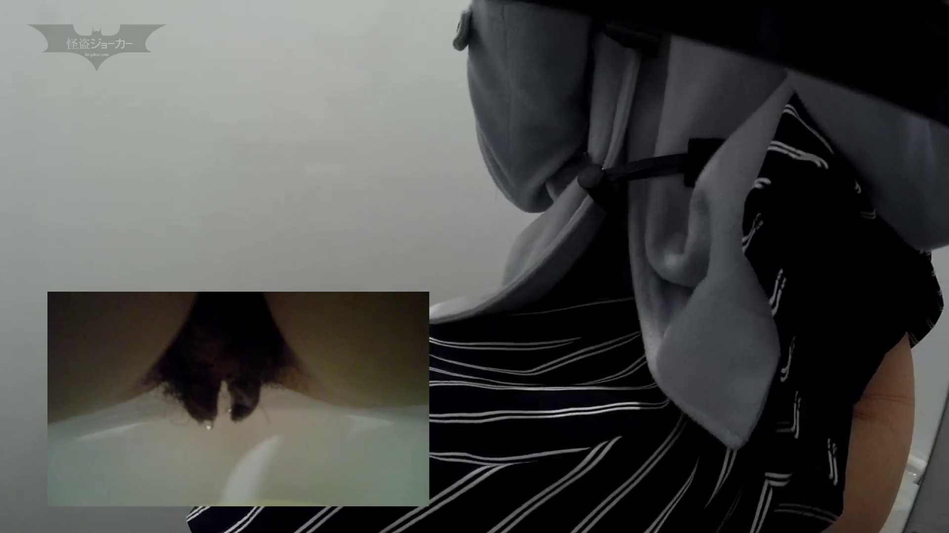 有名大学女性洗面所 vol.57 S級美女マルチアングル撮り!! マルチアングル  80PIX 63