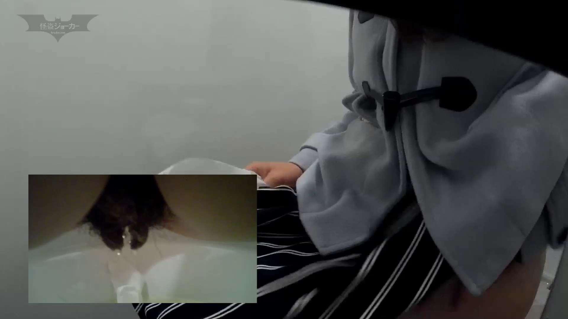 有名大学女性洗面所 vol.57 S級美女マルチアングル撮り!! マルチアングル  80PIX 65