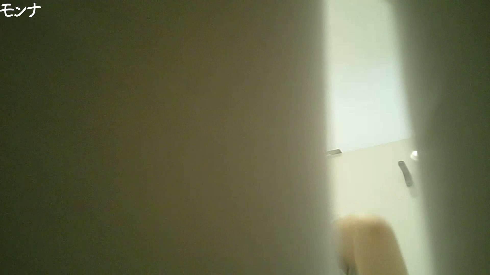 有名大学女性洗面所 vol.65 秘技!!マルチアングル天井撮り!! 丸見え  76PIX 20