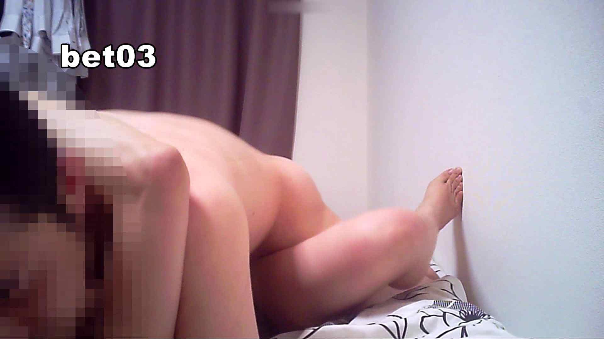ミキ・大手旅行代理店勤務(24歳・仮名) vol.03 フヤケルまでしゃぶる女 セックス  98PIX 85