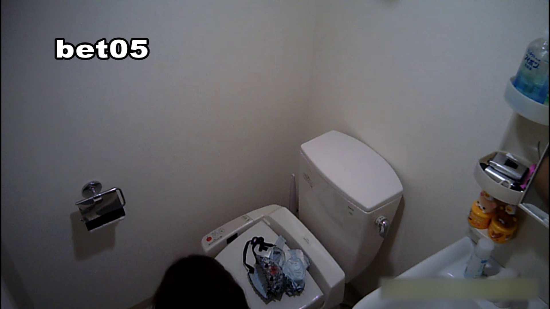 ミキ・大手旅行代理店勤務(24歳・仮名) vol.05 オマケで全裸洗面所も公開 リベンジ  100PIX 3
