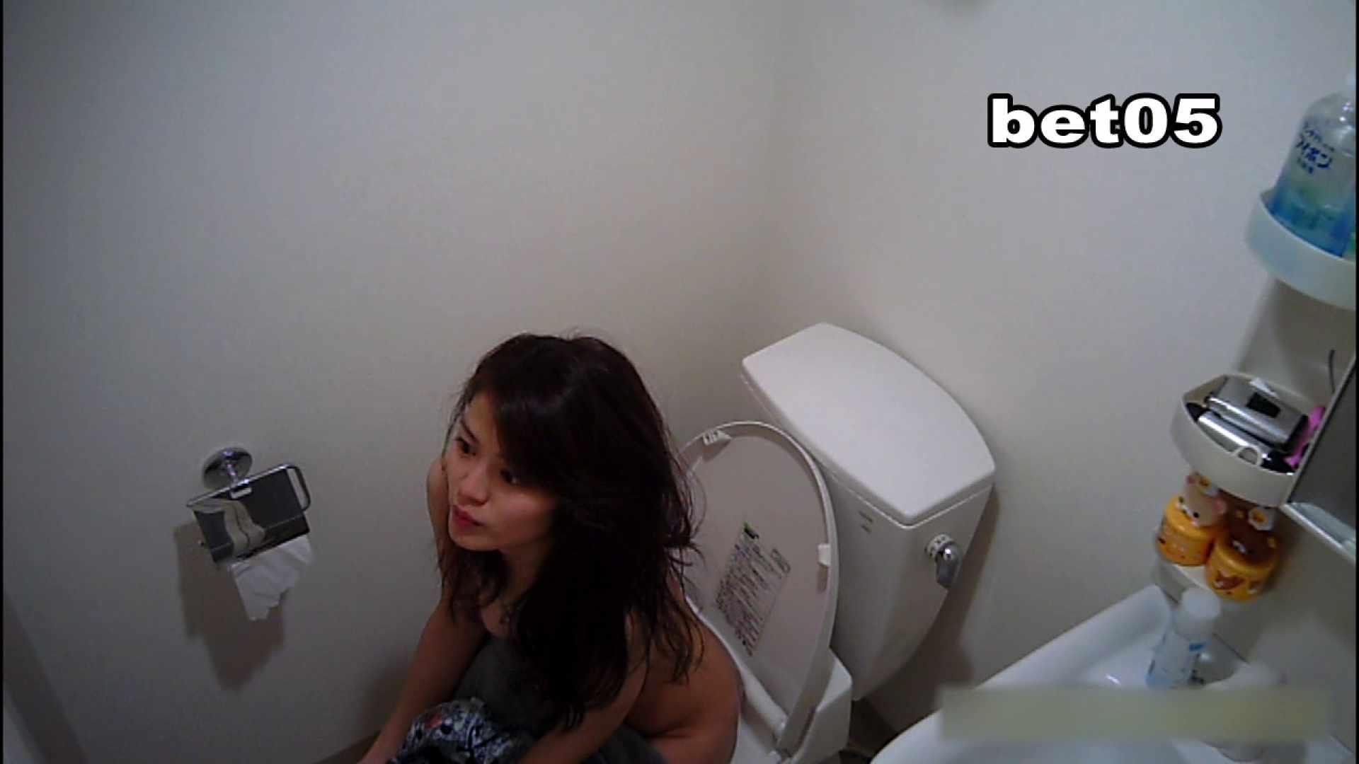 ミキ・大手旅行代理店勤務(24歳・仮名) vol.05 オマケで全裸洗面所も公開 リベンジ  100PIX 6