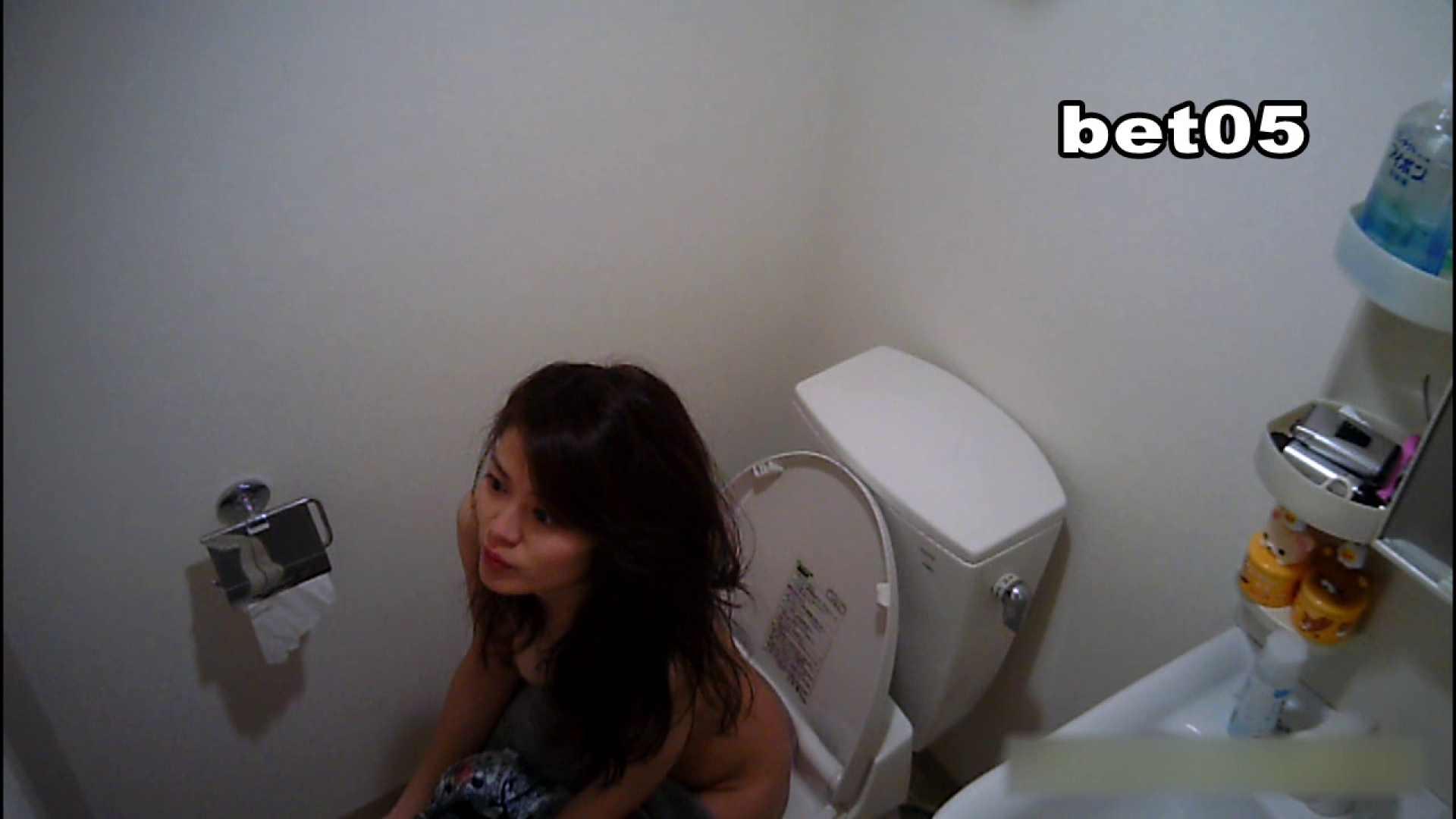 ミキ・大手旅行代理店勤務(24歳・仮名) vol.05 オマケで全裸洗面所も公開 リベンジ  100PIX 7