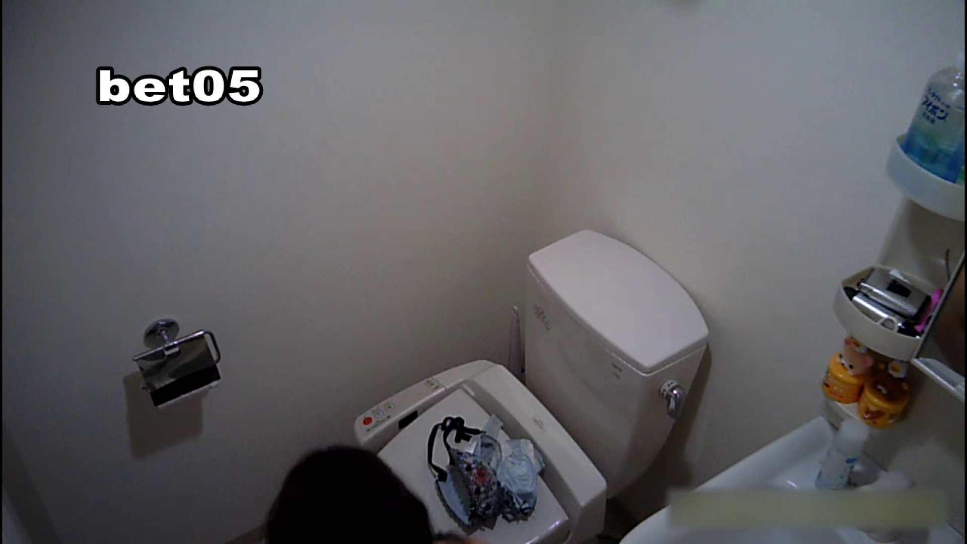 ミキ・大手旅行代理店勤務(24歳・仮名) vol.05 オマケで全裸洗面所も公開 リベンジ  100PIX 14