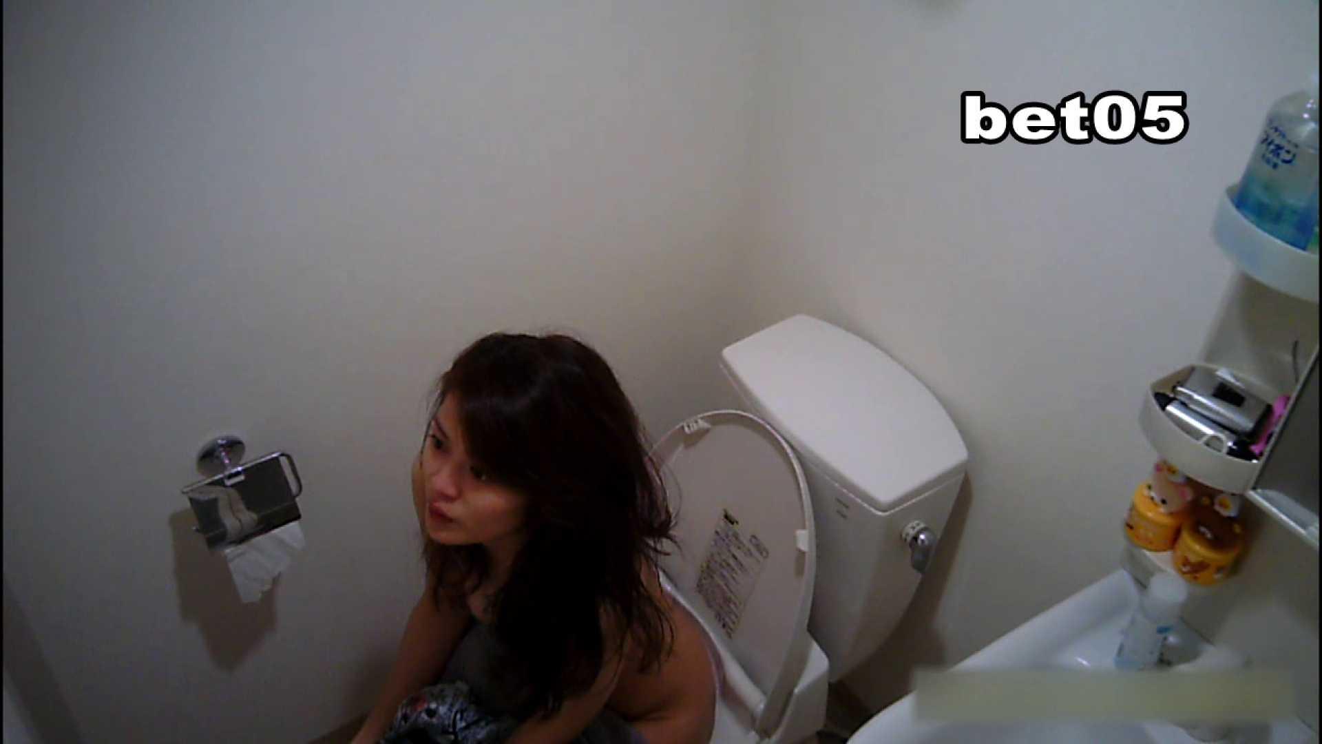 ミキ・大手旅行代理店勤務(24歳・仮名) vol.05 オマケで全裸洗面所も公開 リベンジ  100PIX 15