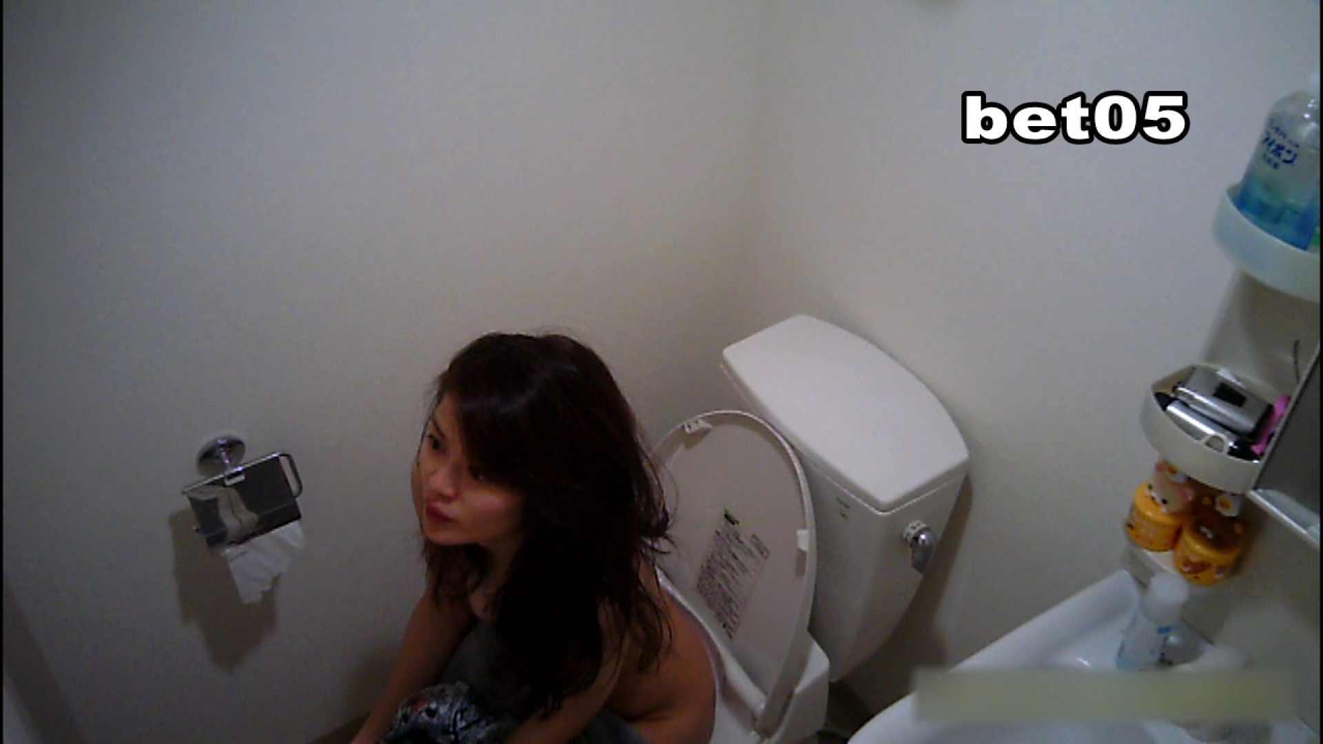 ミキ・大手旅行代理店勤務(24歳・仮名) vol.05 オマケで全裸洗面所も公開 リベンジ  100PIX 21