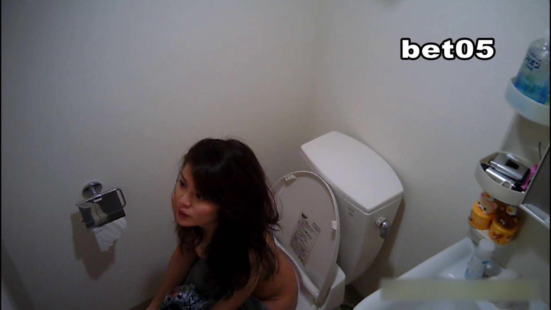 ミキ・大手旅行代理店勤務(24歳・仮名) vol.05 オマケで全裸洗面所も公開 リベンジ  100PIX 22