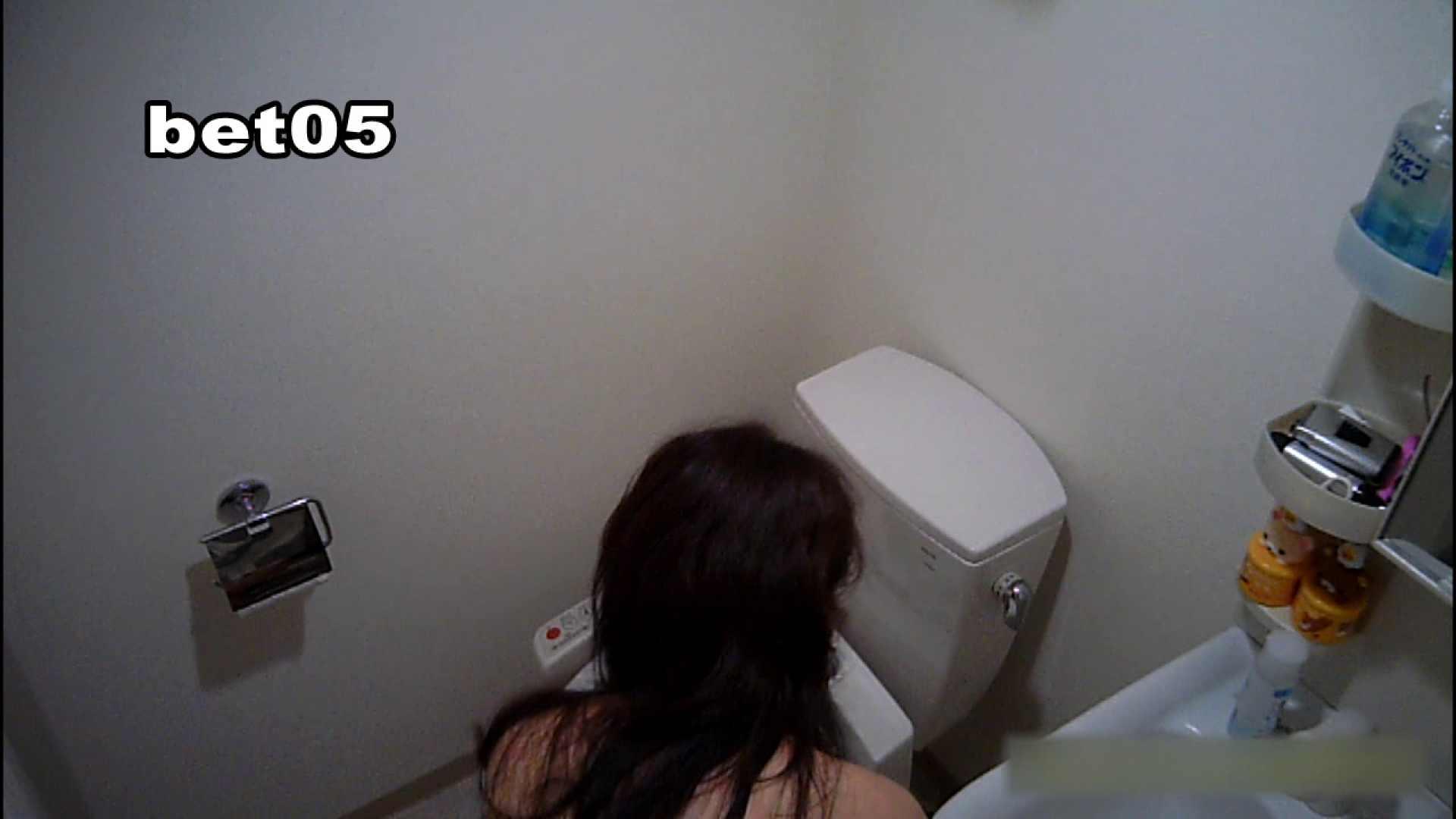ミキ・大手旅行代理店勤務(24歳・仮名) vol.05 オマケで全裸洗面所も公開 リベンジ  100PIX 27