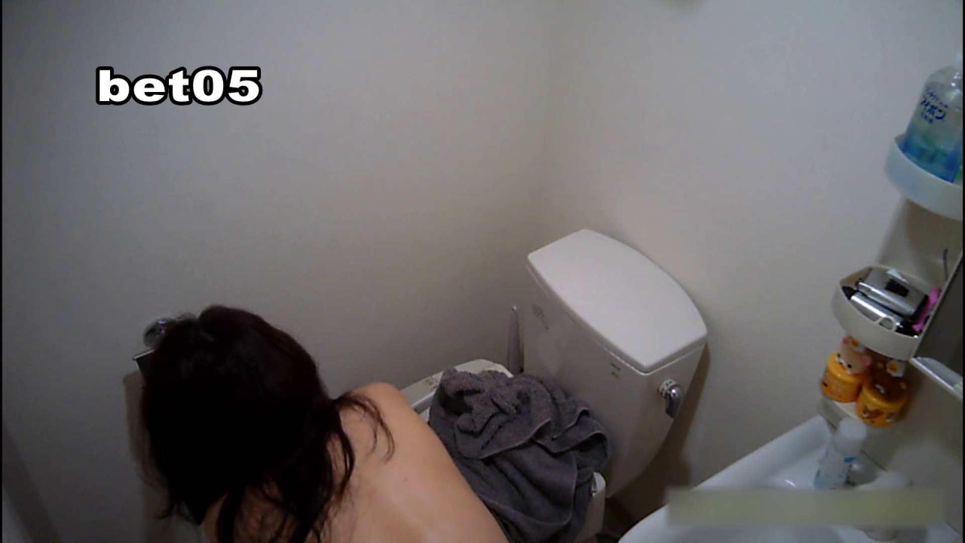 ミキ・大手旅行代理店勤務(24歳・仮名) vol.05 オマケで全裸洗面所も公開 リベンジ  100PIX 32