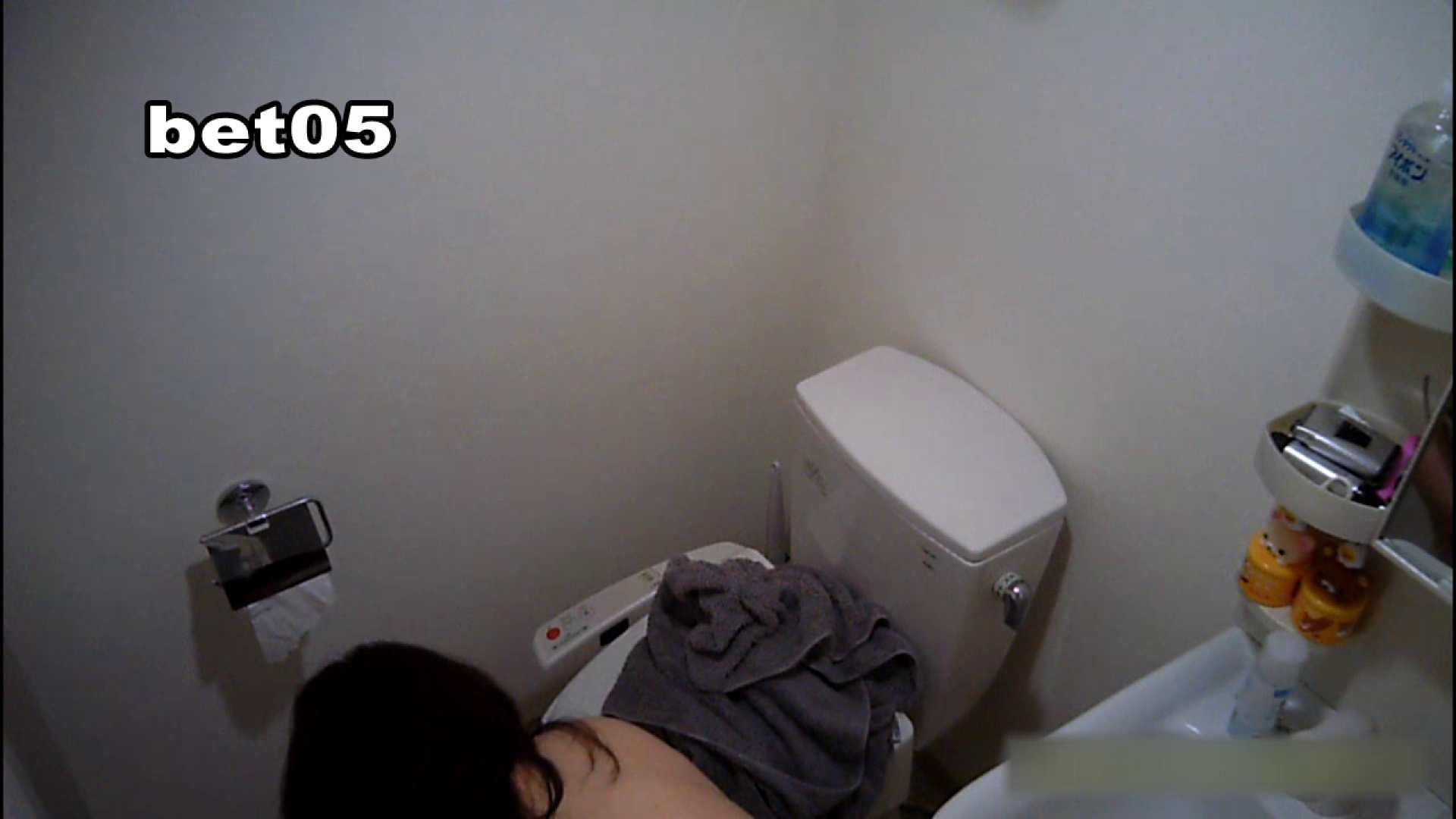 ミキ・大手旅行代理店勤務(24歳・仮名) vol.05 オマケで全裸洗面所も公開 リベンジ  100PIX 40