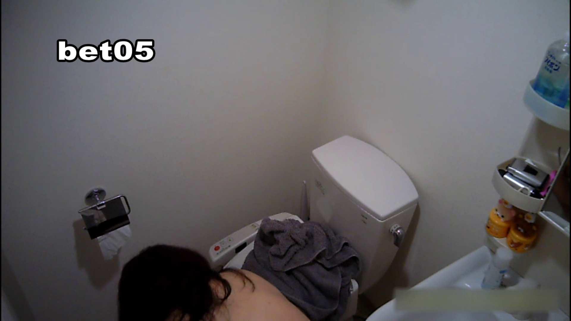 ミキ・大手旅行代理店勤務(24歳・仮名) vol.05 オマケで全裸洗面所も公開 リベンジ  100PIX 41