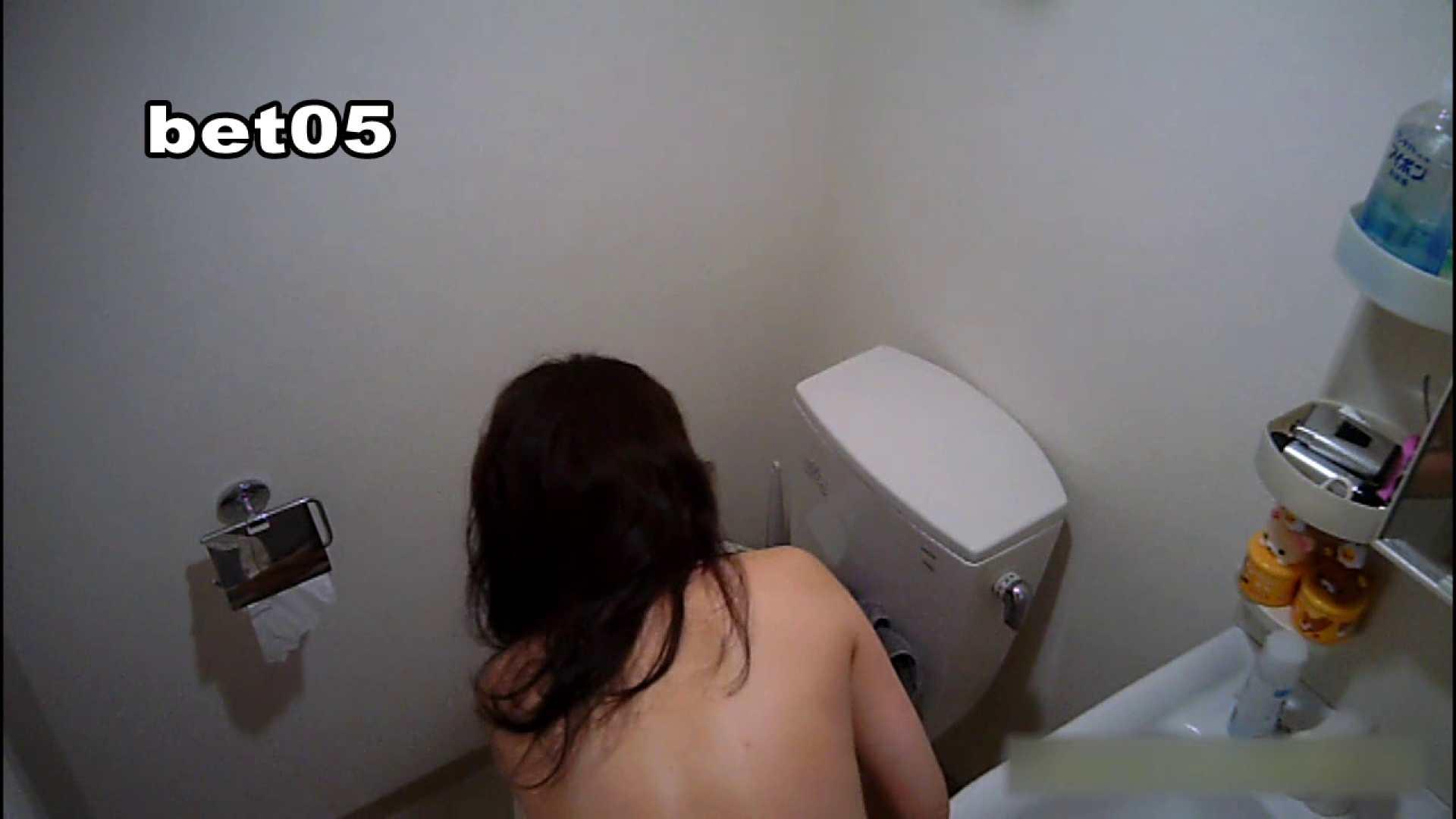 ミキ・大手旅行代理店勤務(24歳・仮名) vol.05 オマケで全裸洗面所も公開 リベンジ  100PIX 52