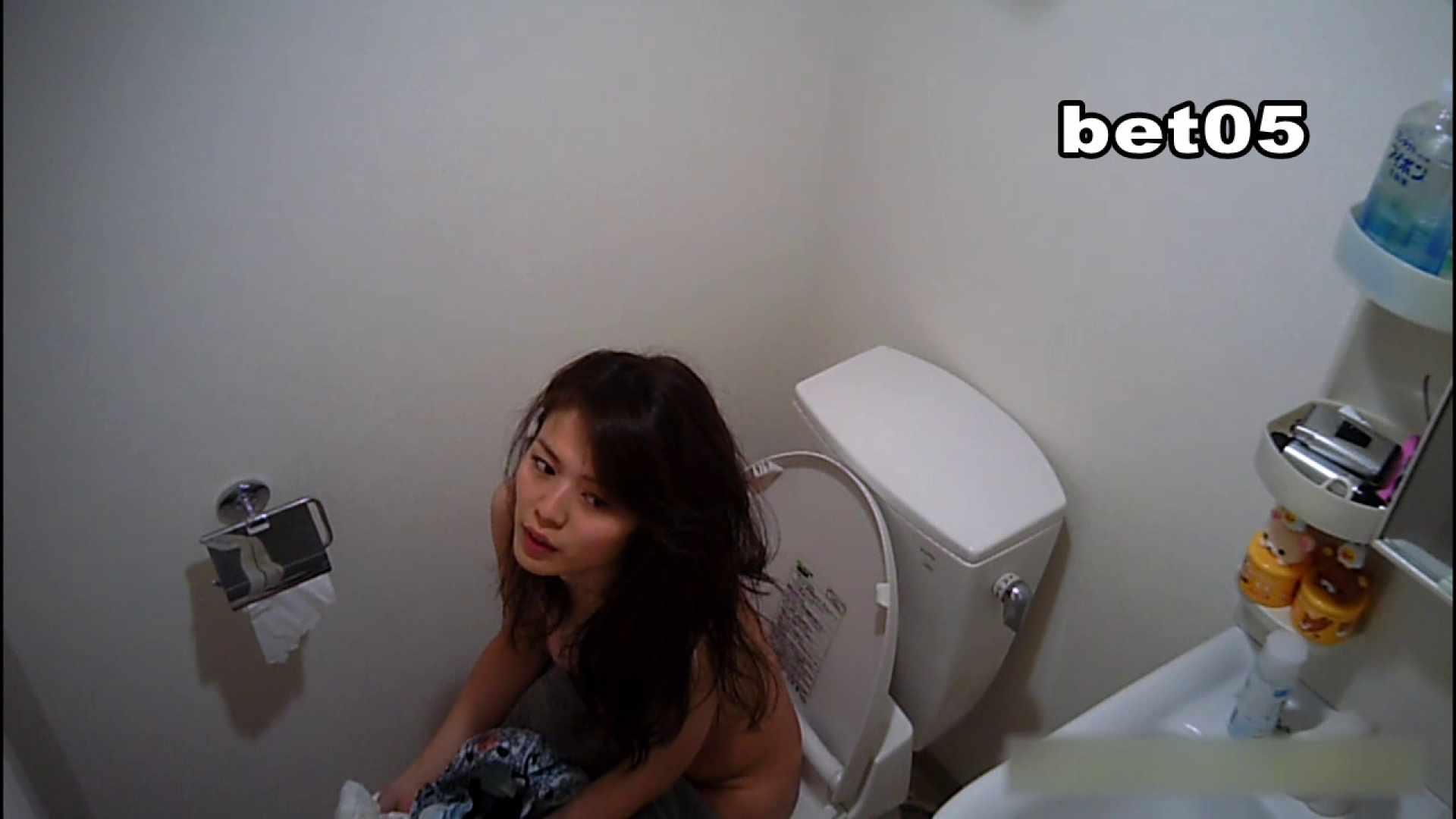 ミキ・大手旅行代理店勤務(24歳・仮名) vol.05 オマケで全裸洗面所も公開 リベンジ  100PIX 84