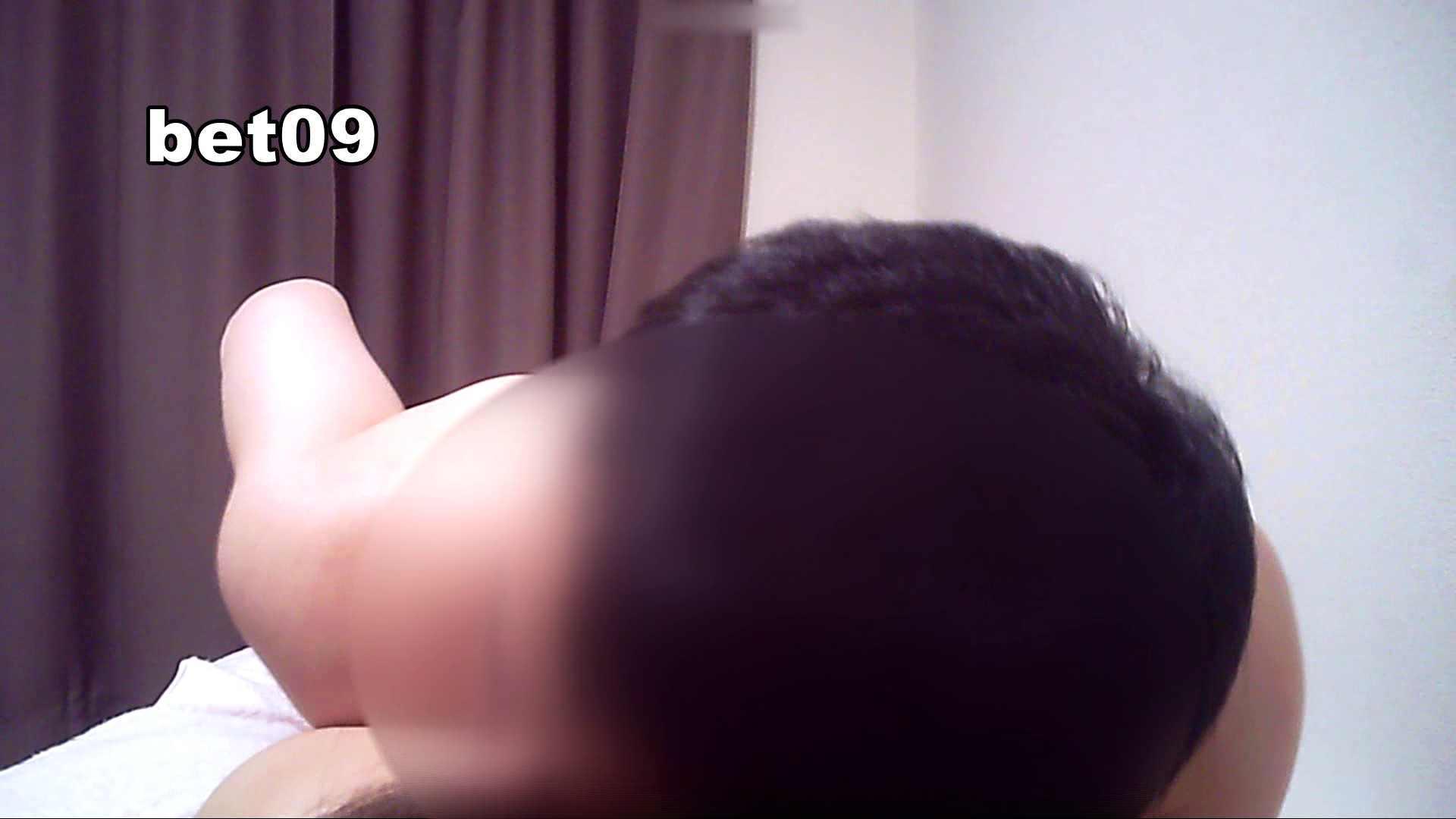 ミキ・大手旅行代理店勤務(24歳・仮名) vol.09 ミキの顔が紅潮してきます セックス  72PIX 17
