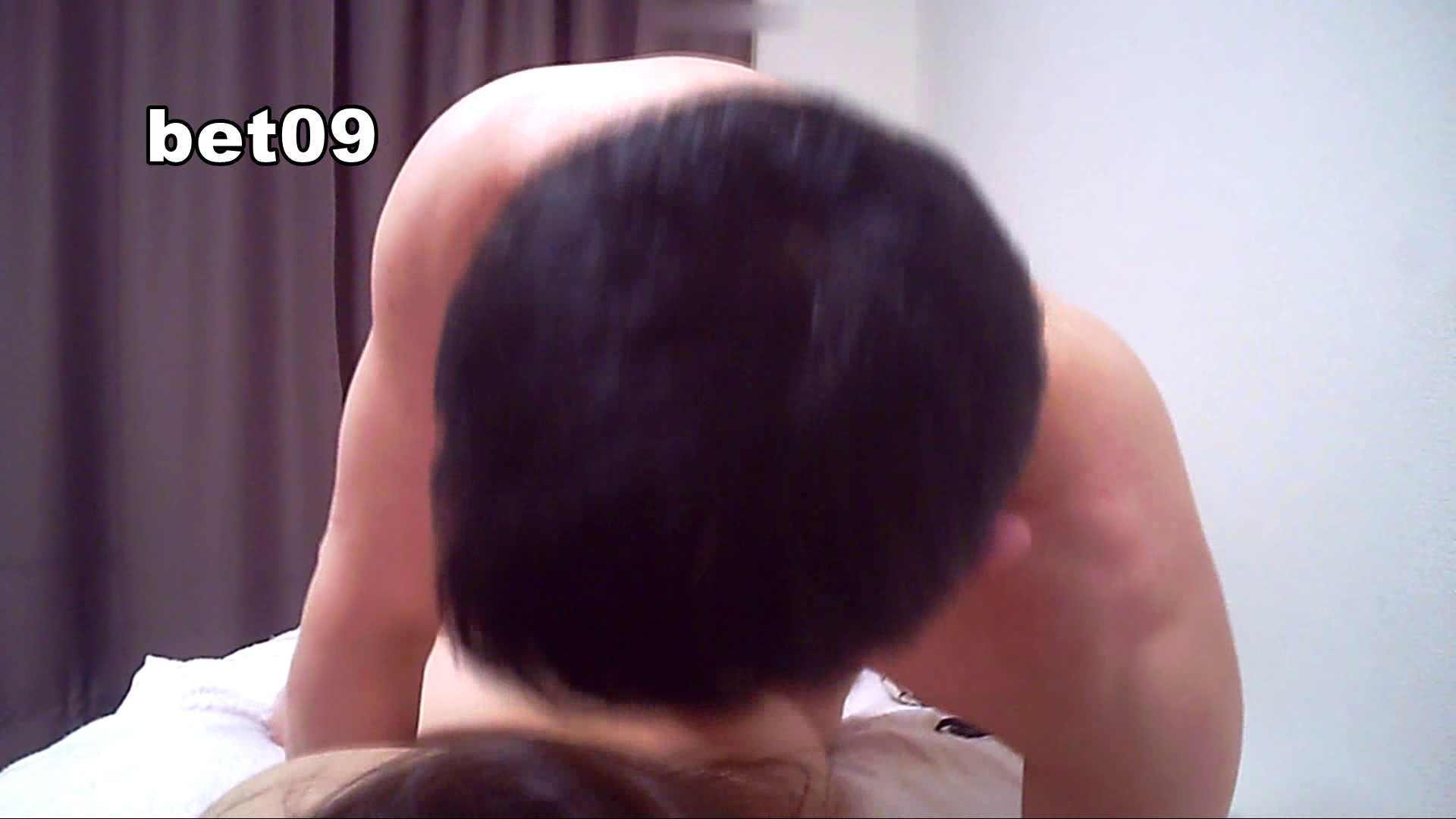 ミキ・大手旅行代理店勤務(24歳・仮名) vol.09 ミキの顔が紅潮してきます セックス  72PIX 19