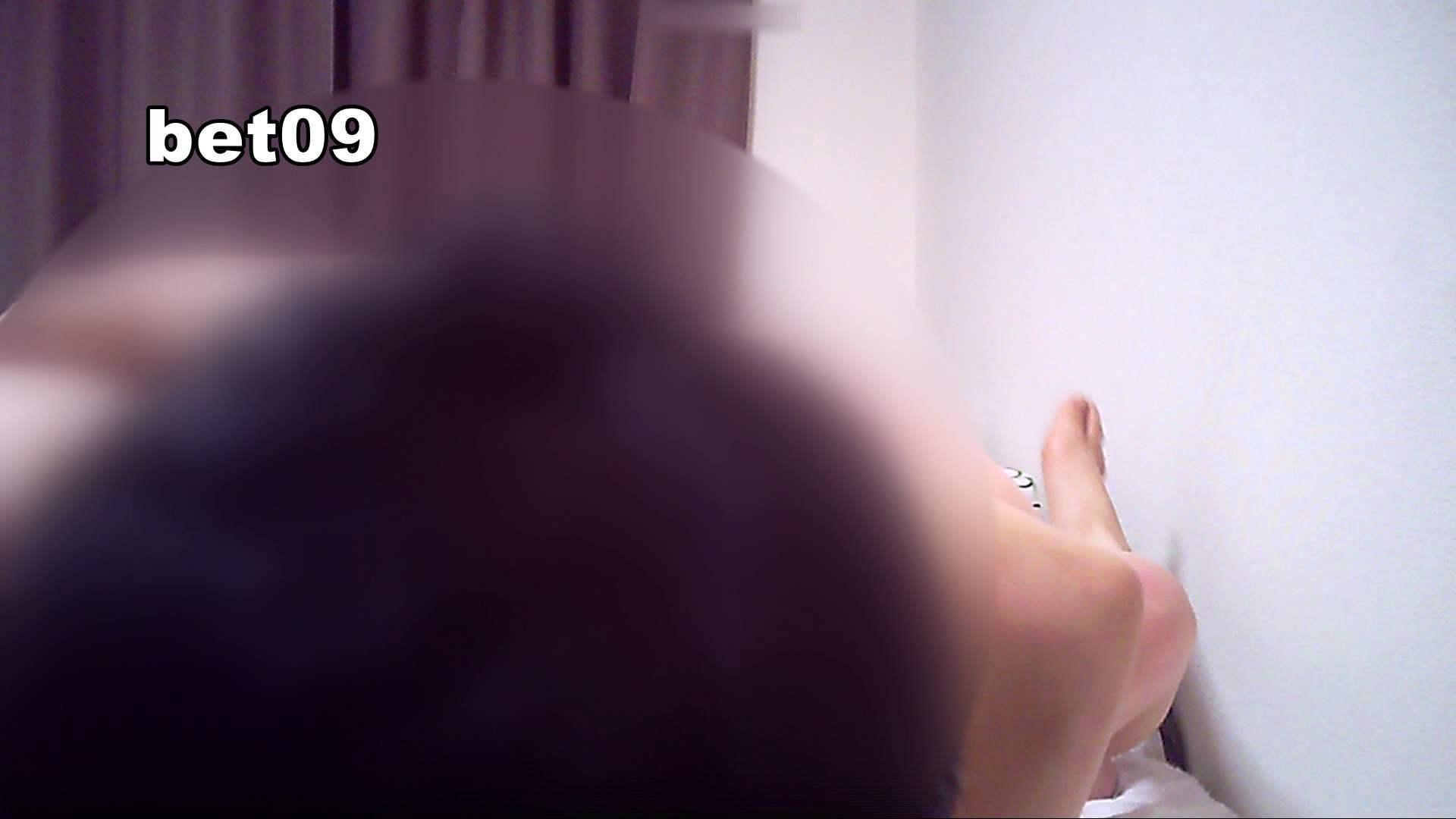 ミキ・大手旅行代理店勤務(24歳・仮名) vol.09 ミキの顔が紅潮してきます セックス  72PIX 30
