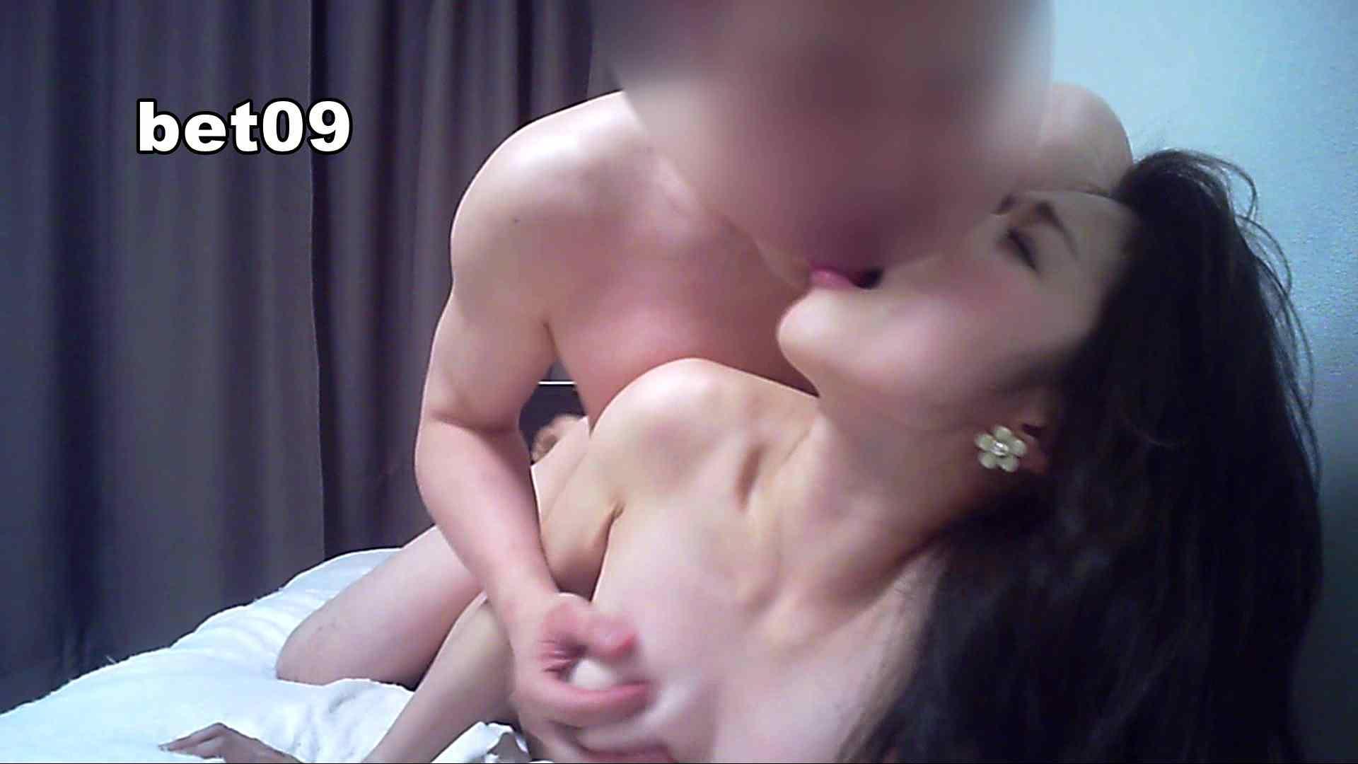 ミキ・大手旅行代理店勤務(24歳・仮名) vol.09 ミキの顔が紅潮してきます セックス  72PIX 64