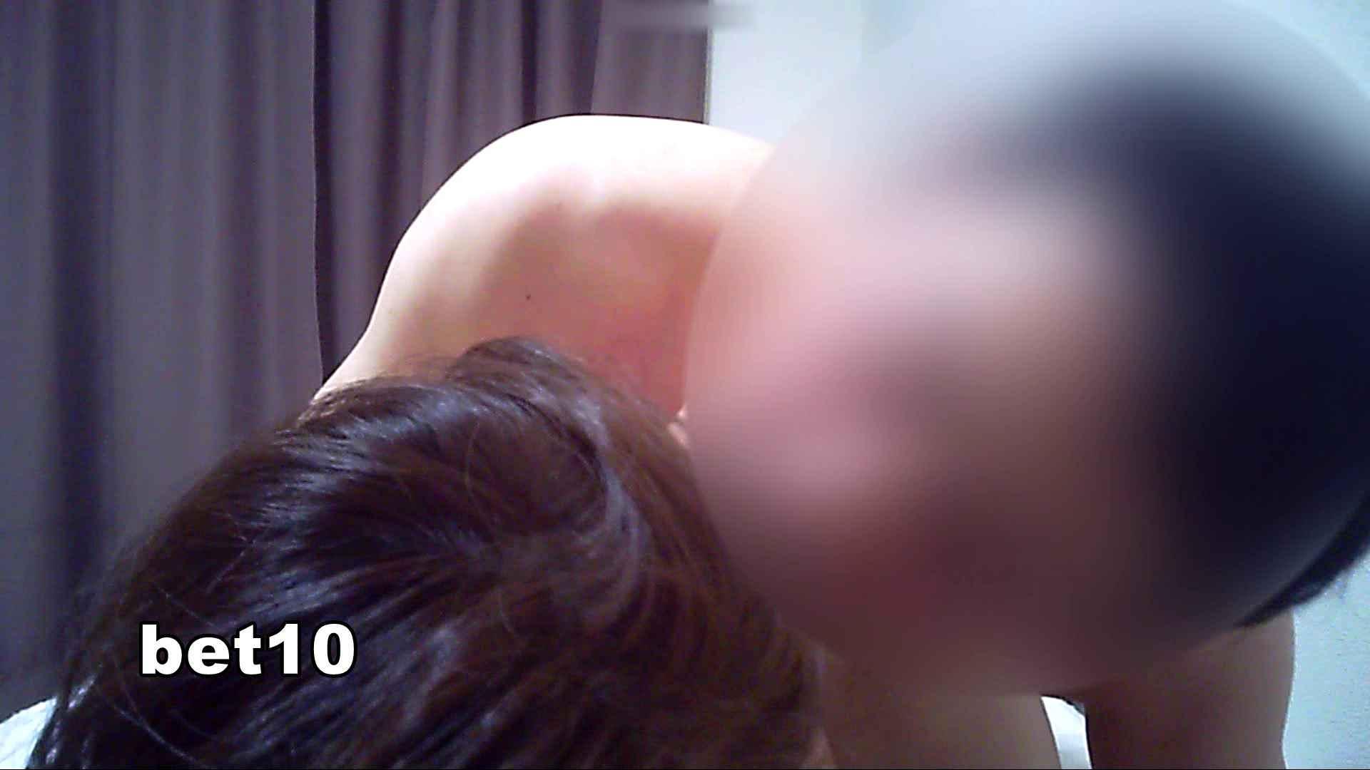 ミキ・大手旅行代理店勤務(24歳・仮名) vol.10 赤い中出し事件 リベンジ  103PIX 63