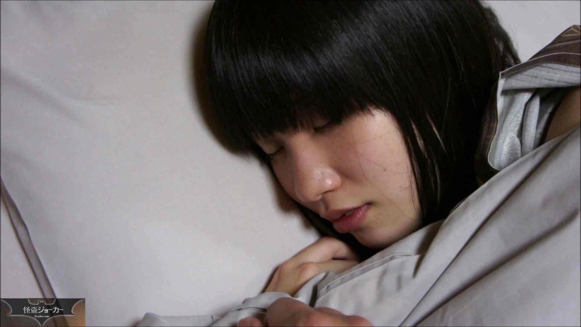 【未公開】vol.28 【前編】旅先で寝乱れ・・・小春。 ギャル  83PIX 3