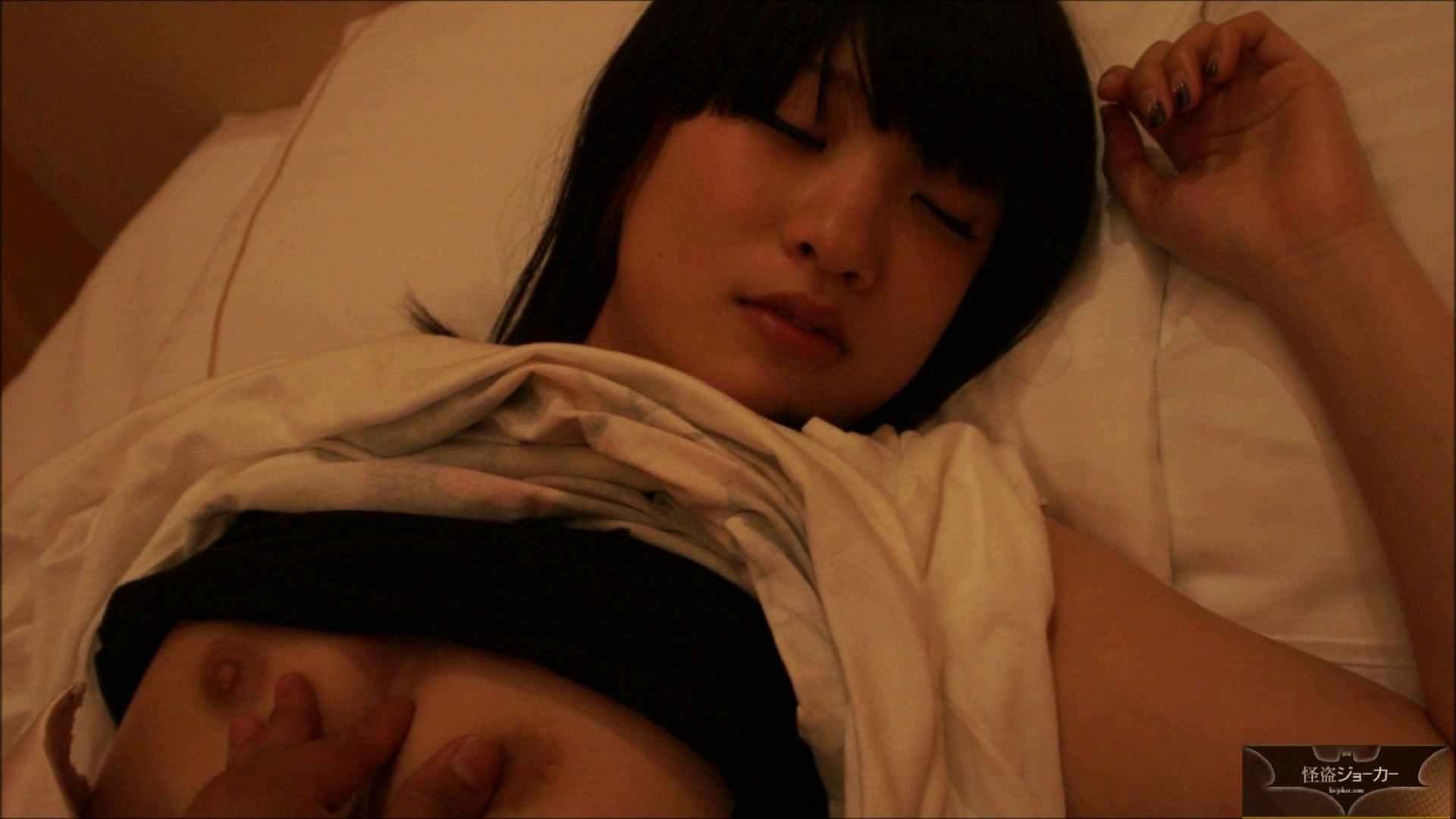 【未公開】vol.30 完全なる目民り姫になった小春ちゃん。 セックス  82PIX 45