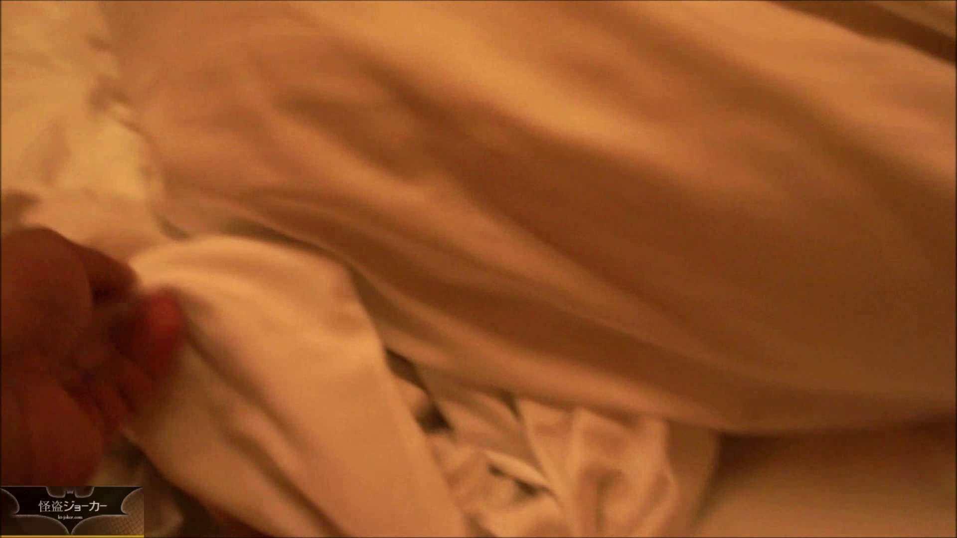 【未公開】vol.31 朋葉を目民り姫にして味比べ・・・ 肛門  84PIX 35