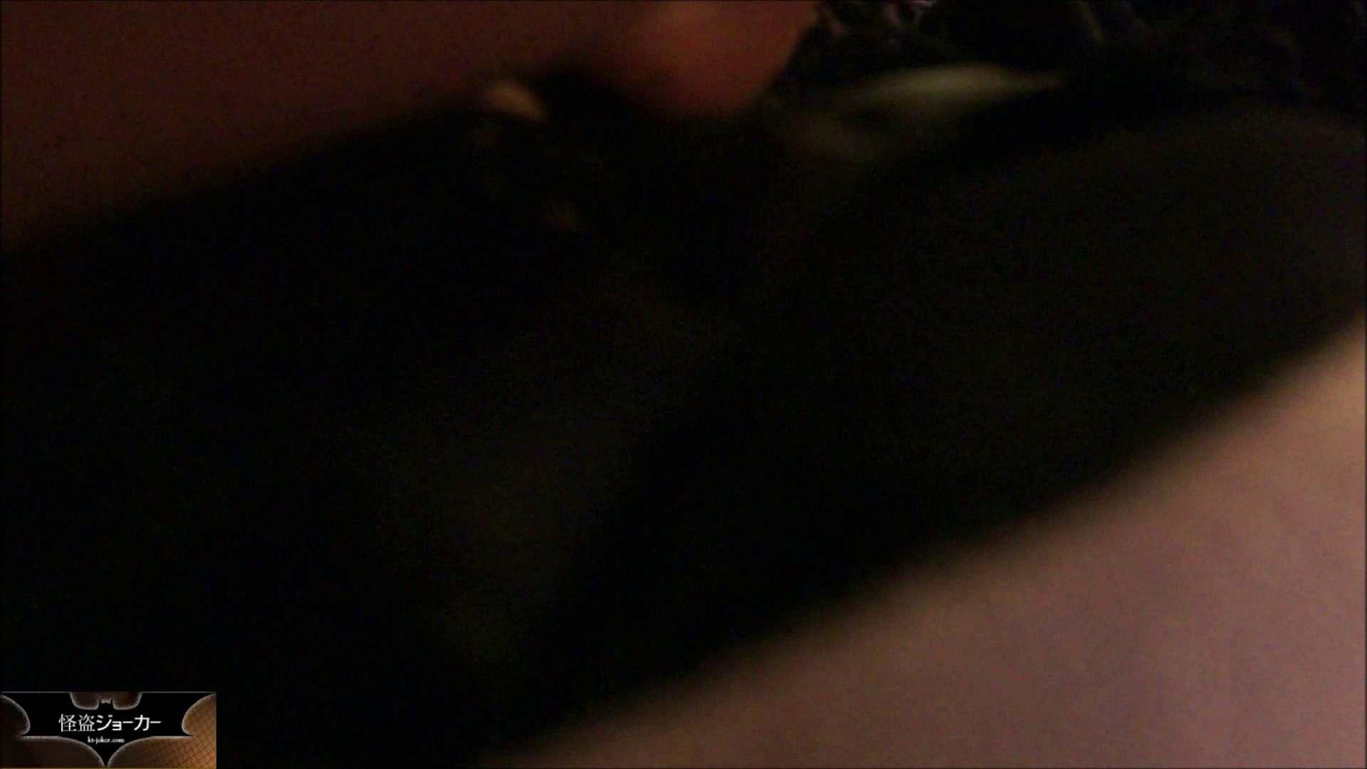 【俺の2人の愛嬢】【未公開】vol.34 【援交】葉月ちゃん・・・清楚からの豹変 ラブホテル  100PIX 39