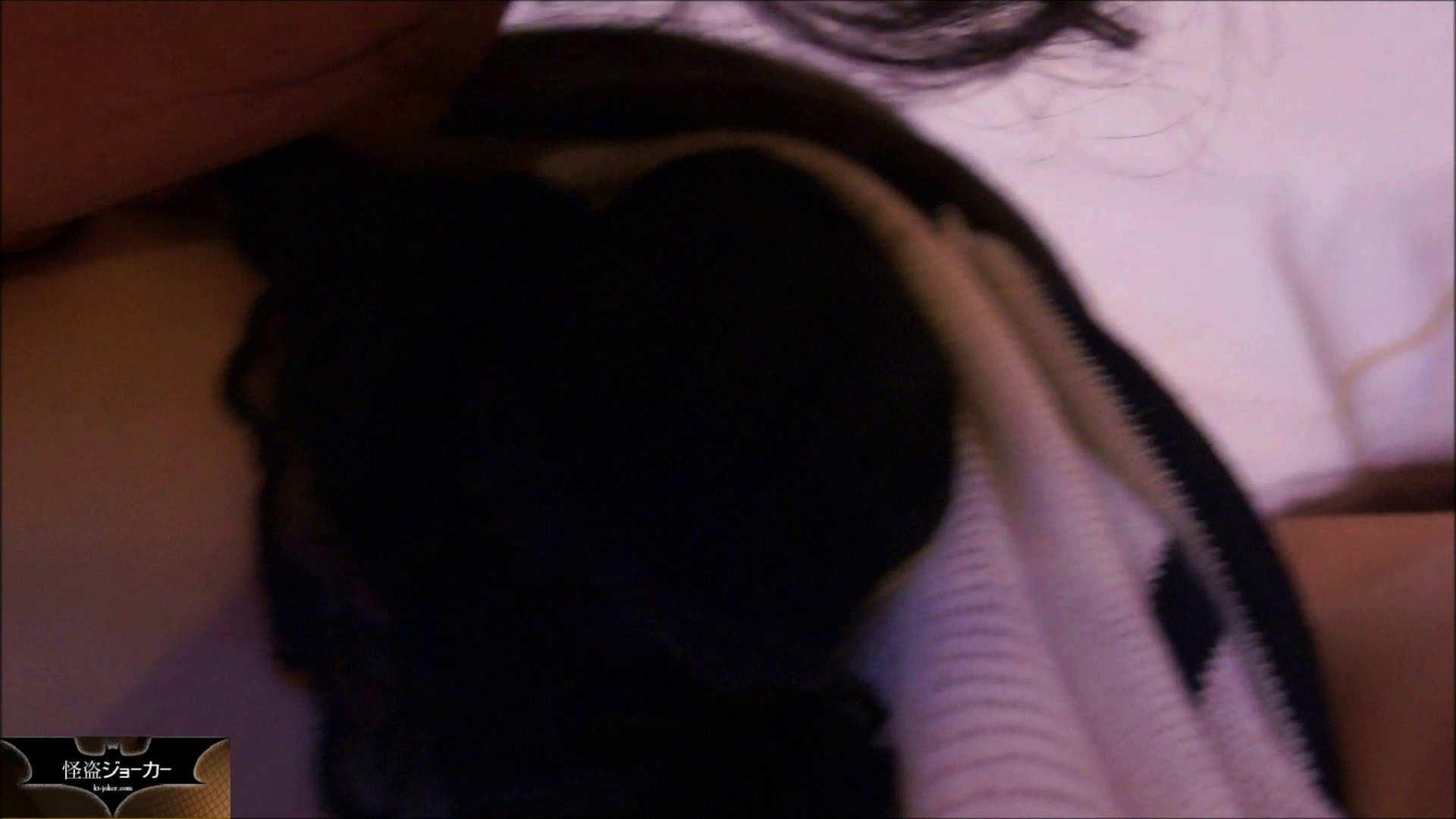 【俺の2人の愛嬢】【未公開】vol.34 【援交】葉月ちゃん・・・清楚からの豹変 ラブホテル  100PIX 43