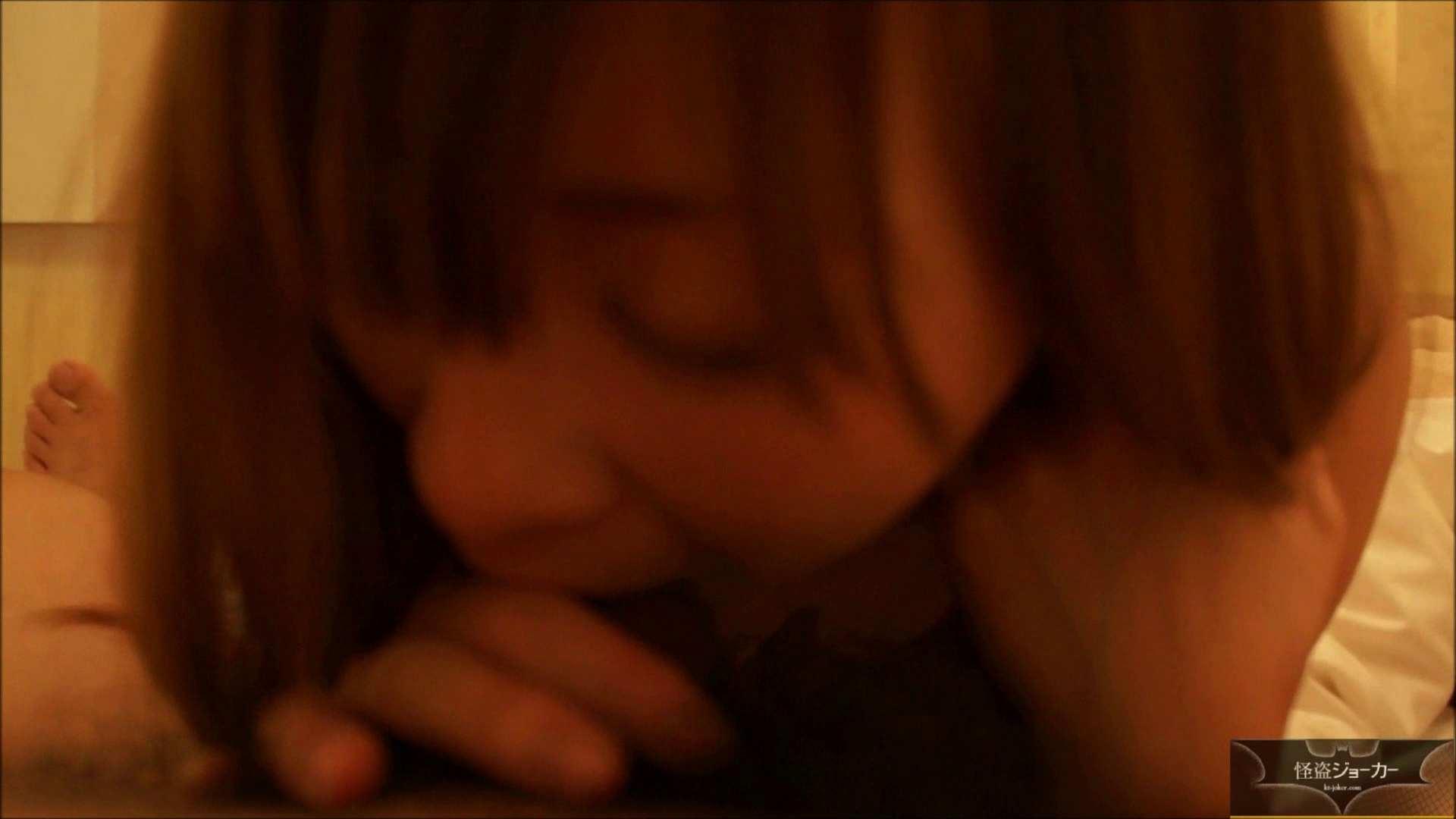 【未公開】vol.36 【援助】鏡越しの朋葉を見ながら・・・ ギャル  85PIX 59