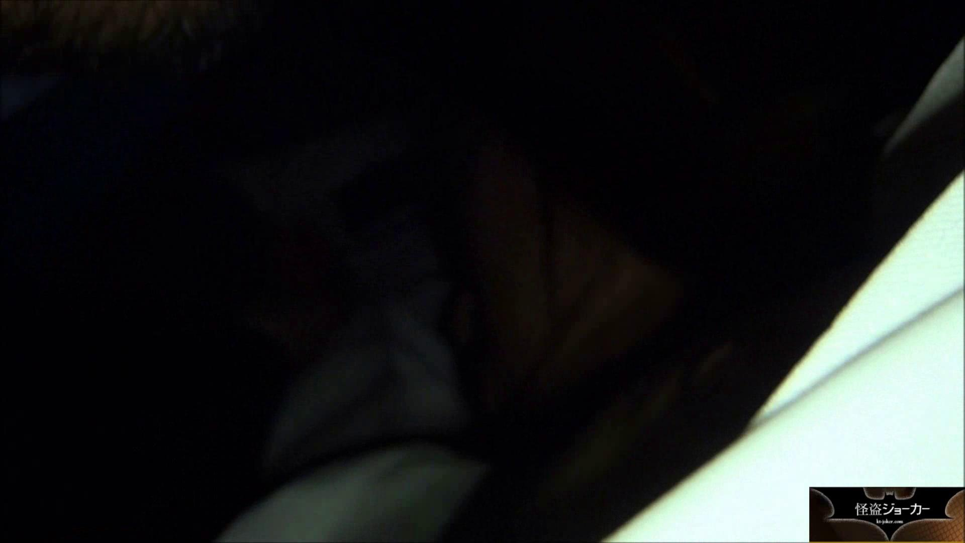 【未公開】vol.40 【レイカの後輩】伊吹ちゃん*撮影と言って呼び出して・・・ フェチ  108PIX 15