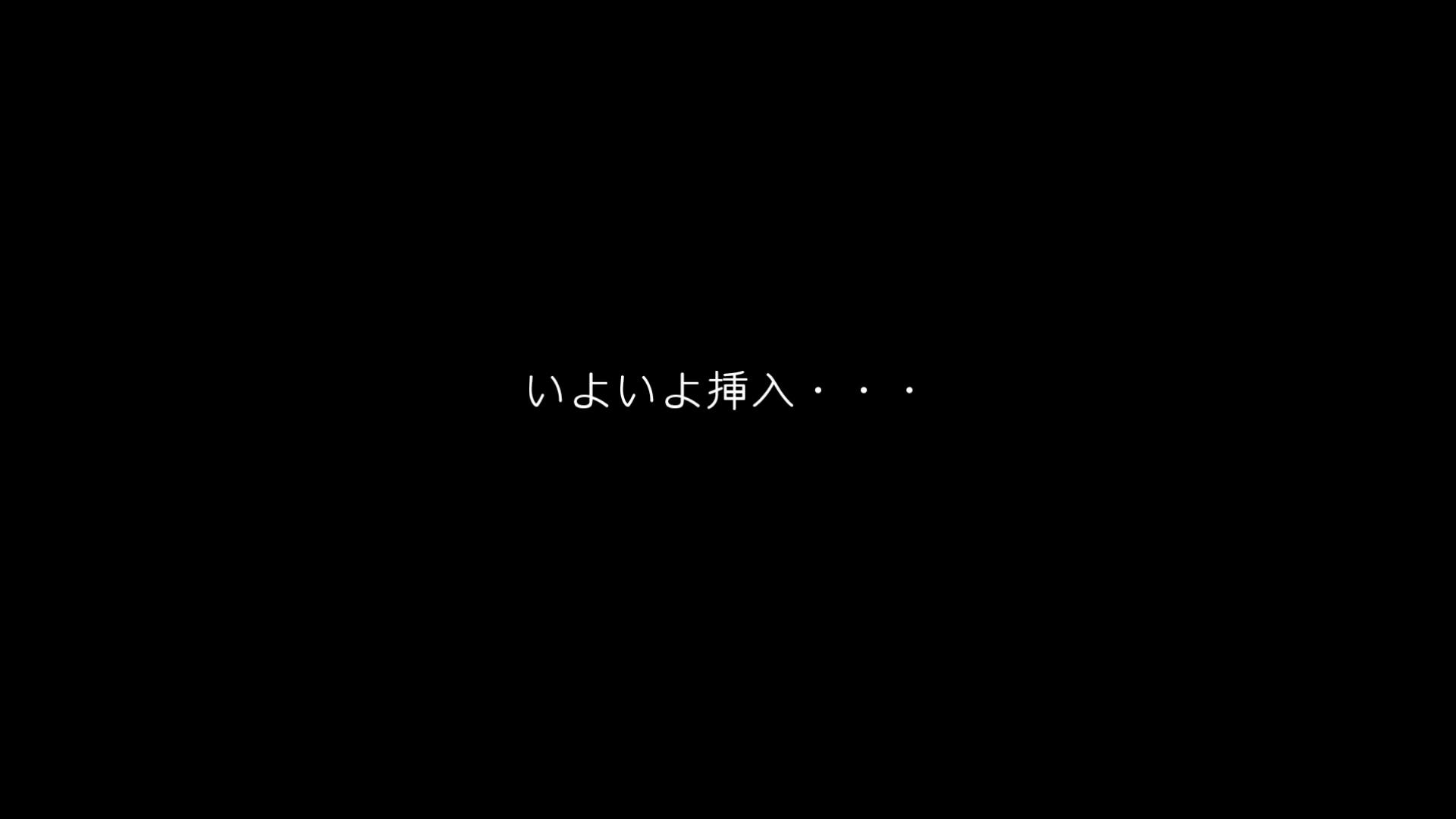 【未公開】vol.61【ユリナ】お泊り・・・実は前夜、、、。 フェラ  101PIX 92