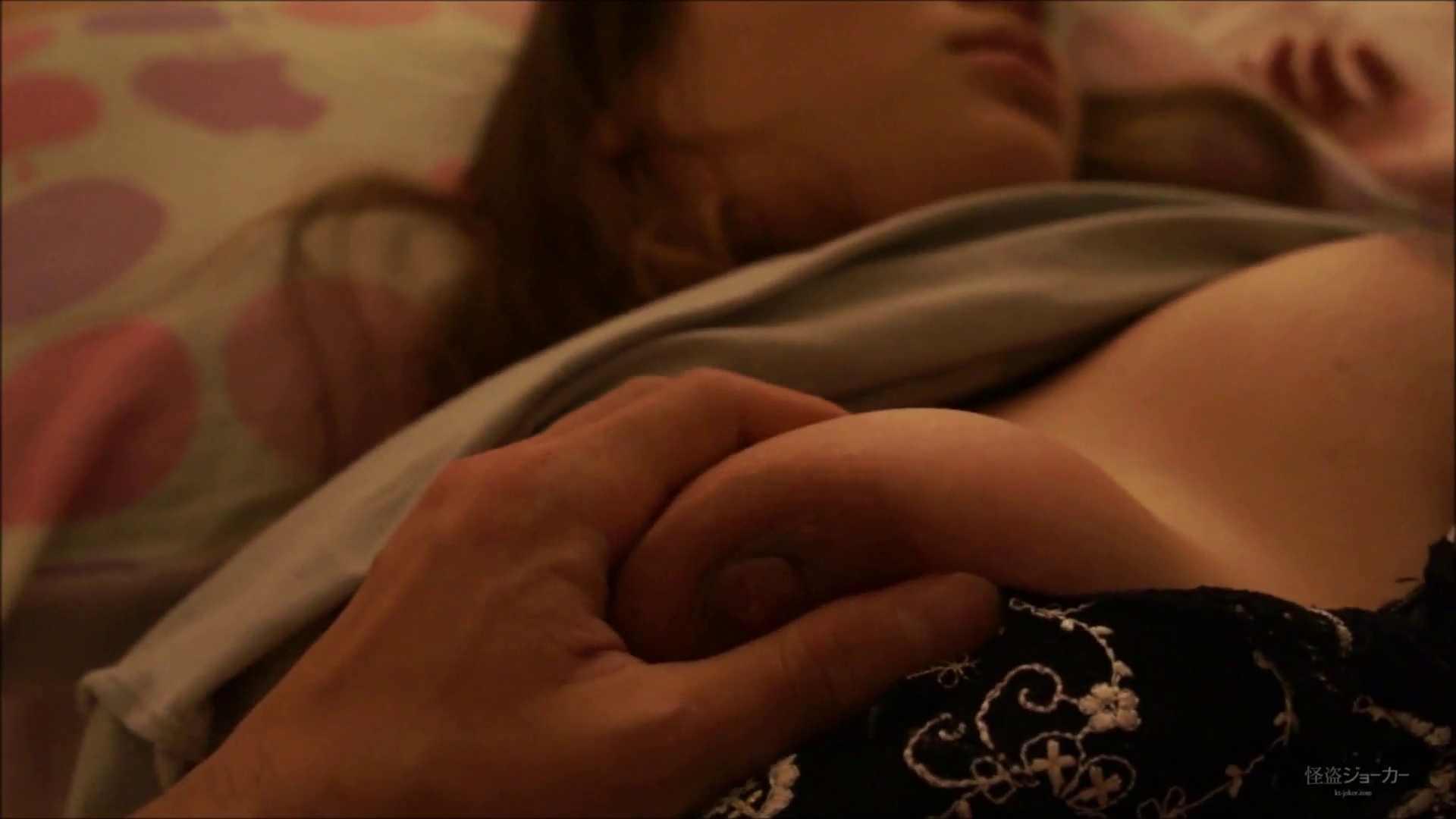 【未公開】vol.62【ユリナ】妊婦だったこの時、友人と共に母子をヤる。 ○族  100PIX 76