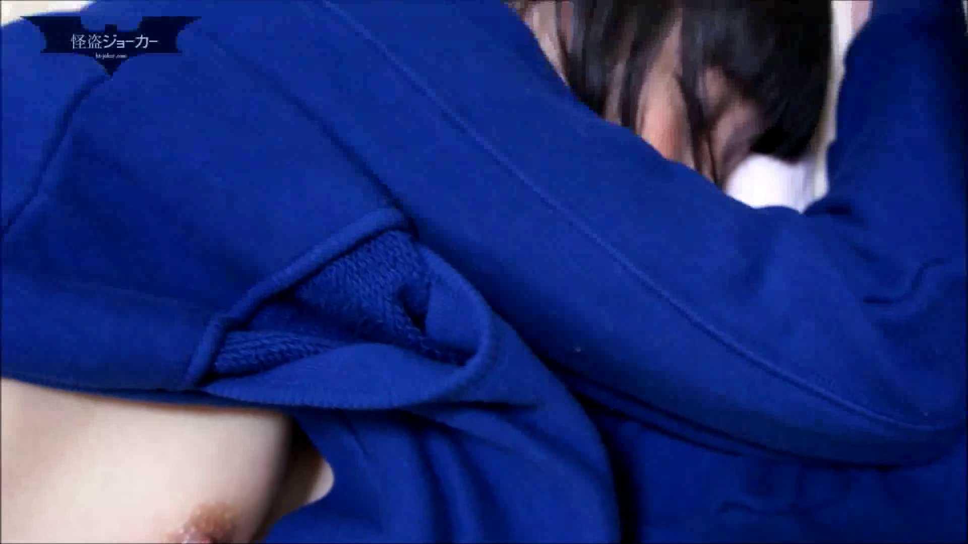 【未公開】vol.70【小春】レイカが目民る横で、、、親友の小春ちゃんをおかして。 おっぱい のぞき 93PIX 57