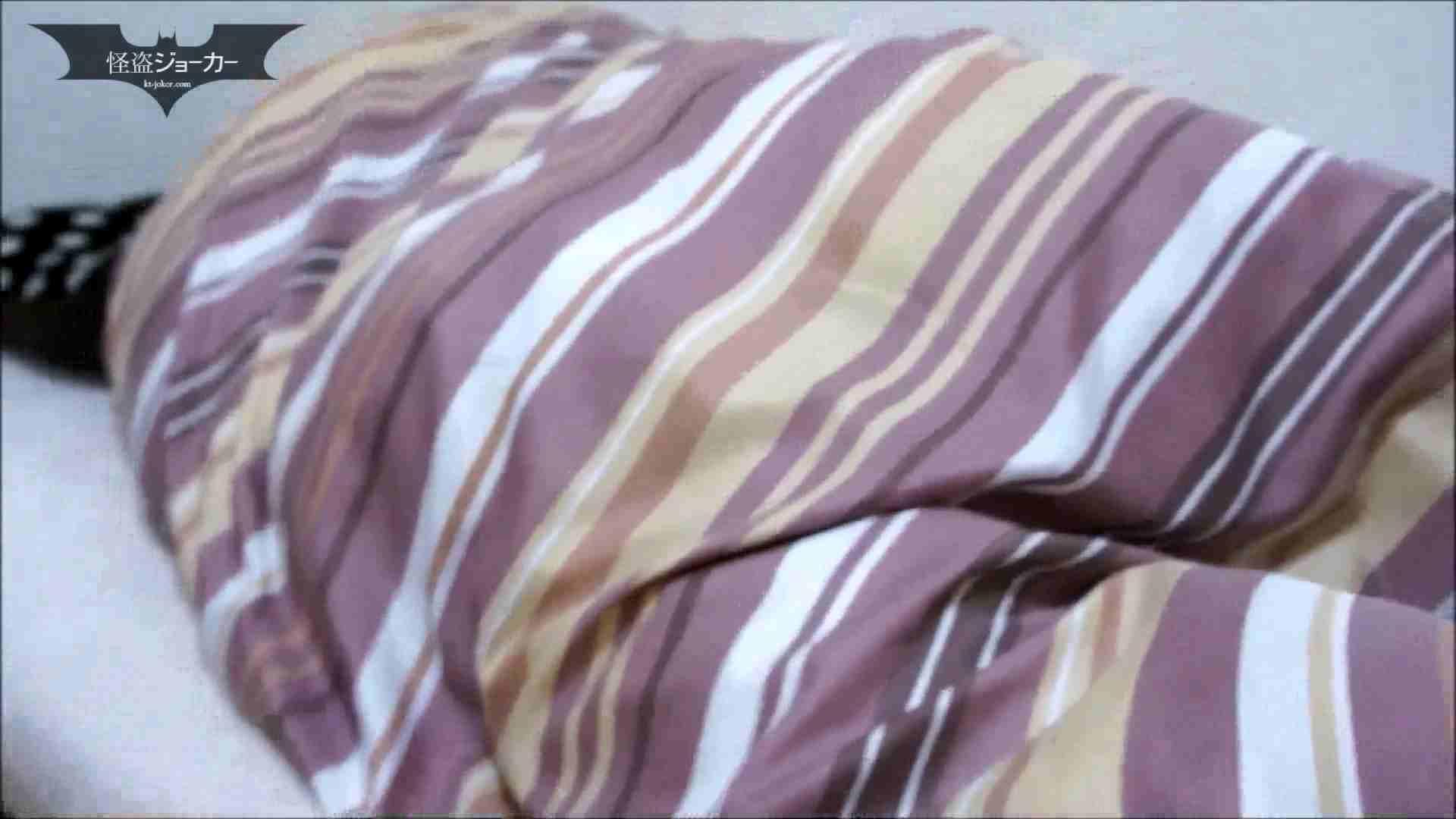 【未公開】vol.70【小春】レイカが目民る横で、、、親友の小春ちゃんをおかして。 おっぱい のぞき 93PIX 79