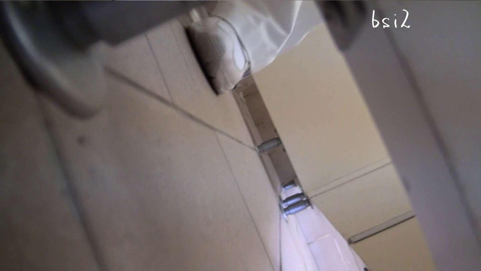 至高下半身盗撮-PREMIUM-【院内病棟編 】VOL2 アラ30  99PIX 34