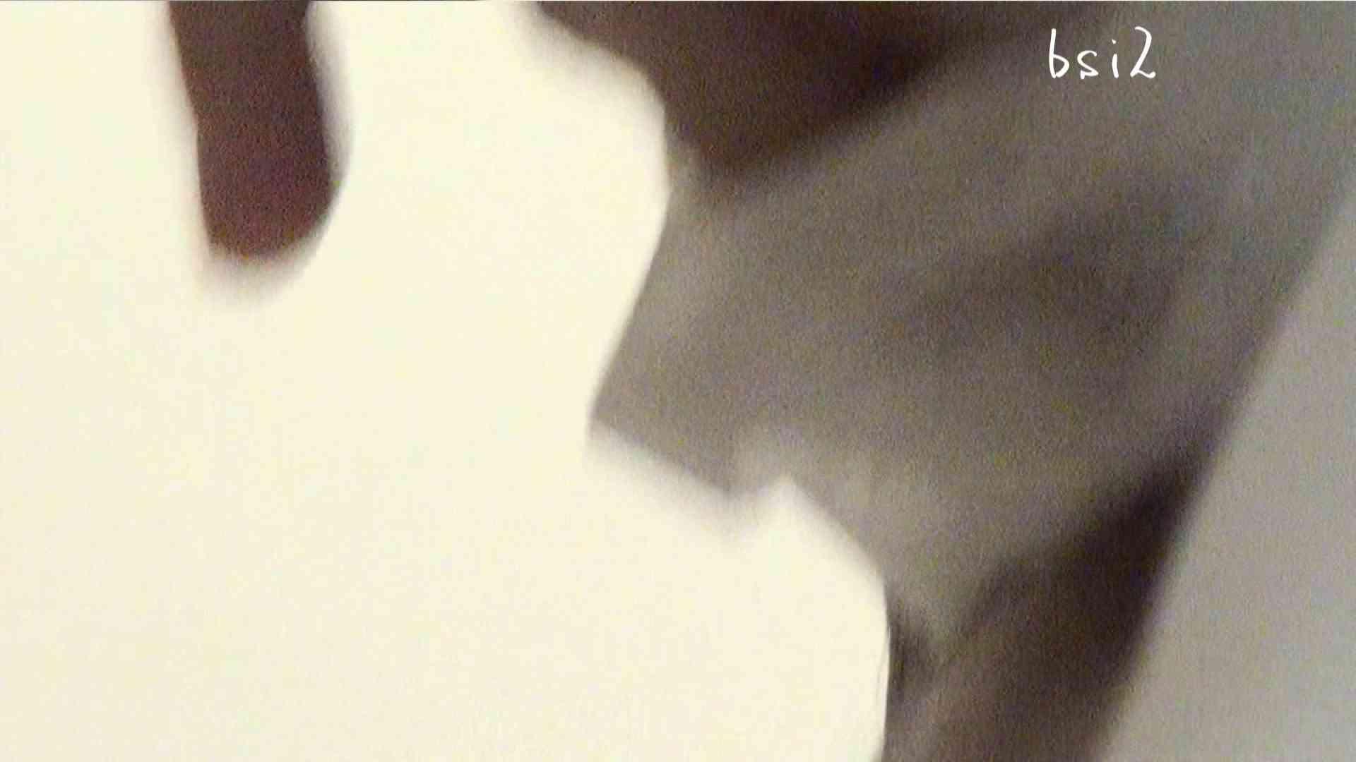 至高下半身盗撮-PREMIUM-【院内病棟編 】VOL2 アラ30  99PIX 75