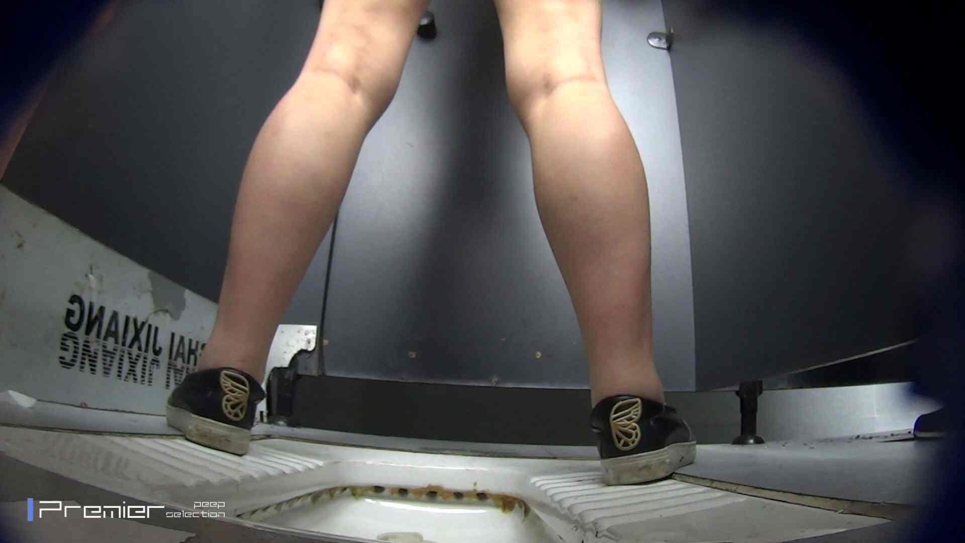 びゅーっと!オシッコ放出 大学休憩時間の洗面所事情47 高画質  64PIX 12