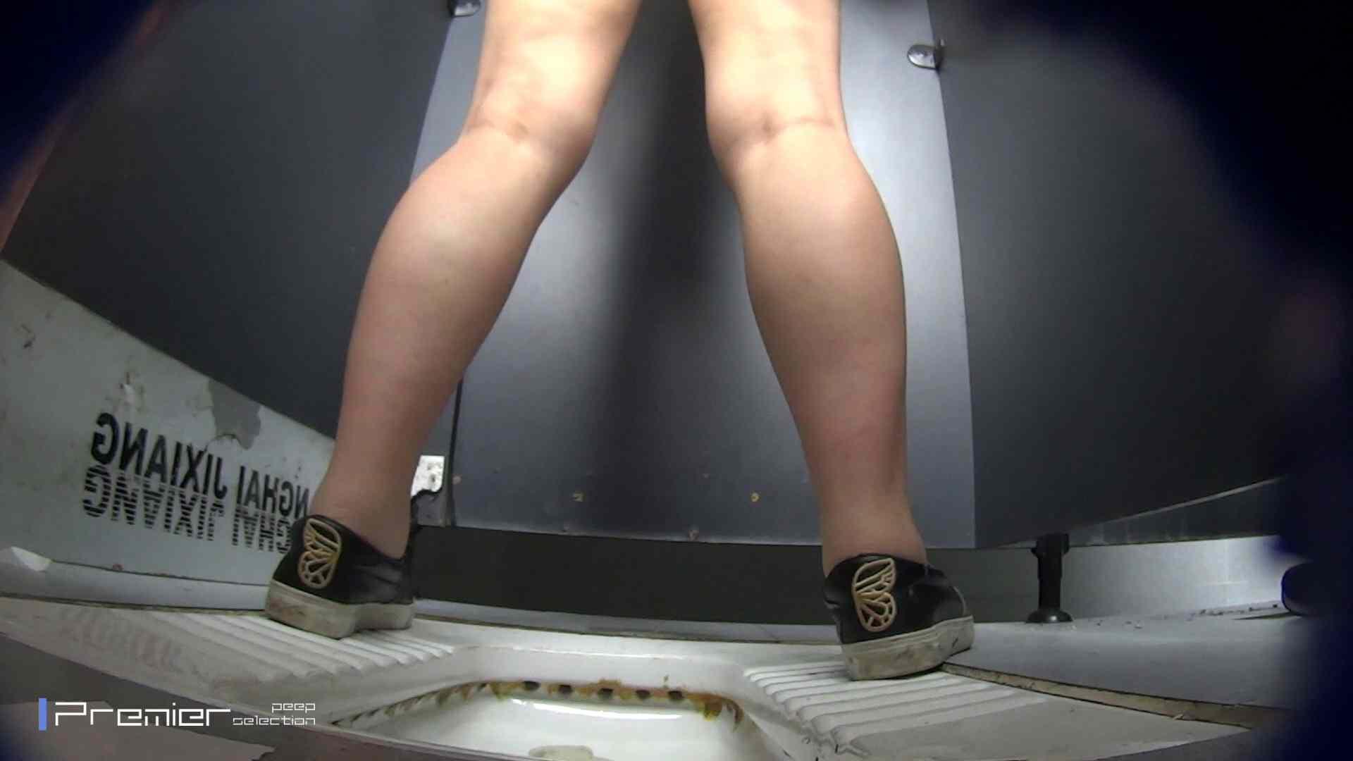 びゅーっと!オシッコ放出 大学休憩時間の洗面所事情47 高画質  64PIX 14