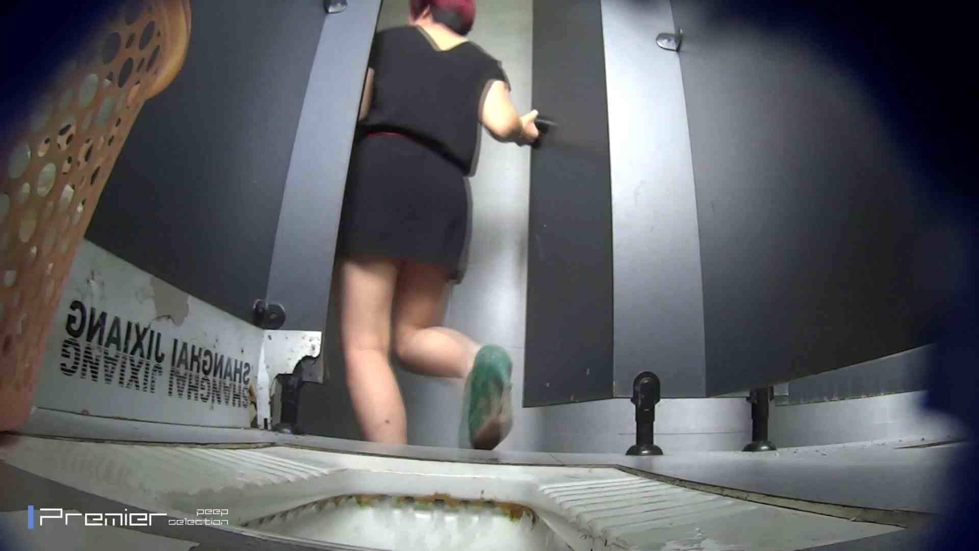 びゅーっと!オシッコ放出 大学休憩時間の洗面所事情47 高画質  64PIX 22