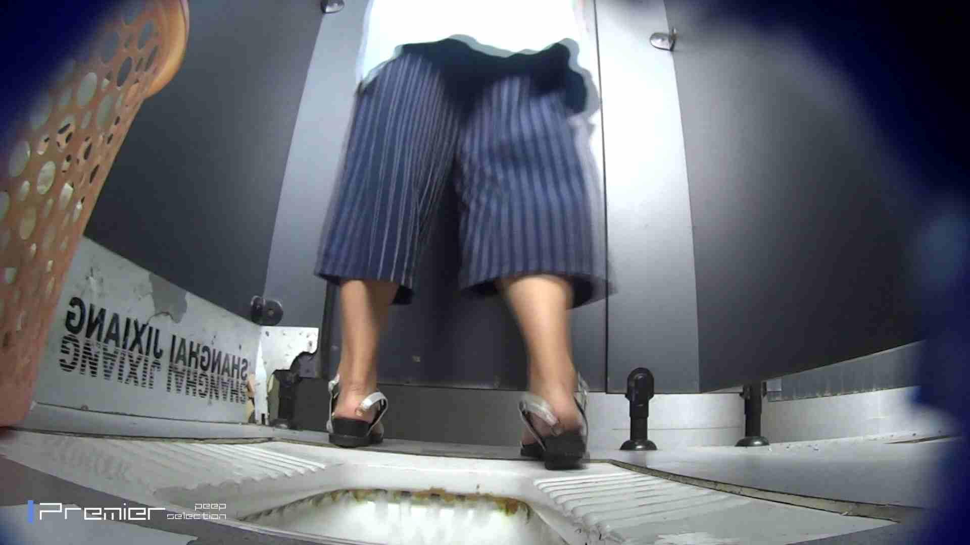 びゅーっと!オシッコ放出 大学休憩時間の洗面所事情47 高画質  64PIX 36