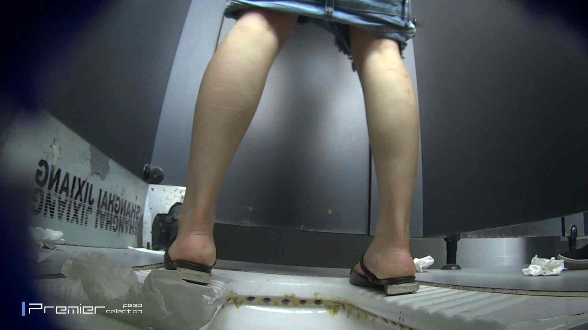 聖水ダラダラ色美女の洗面所 大学休憩時間の洗面所事情55 洗面所  55PIX 19