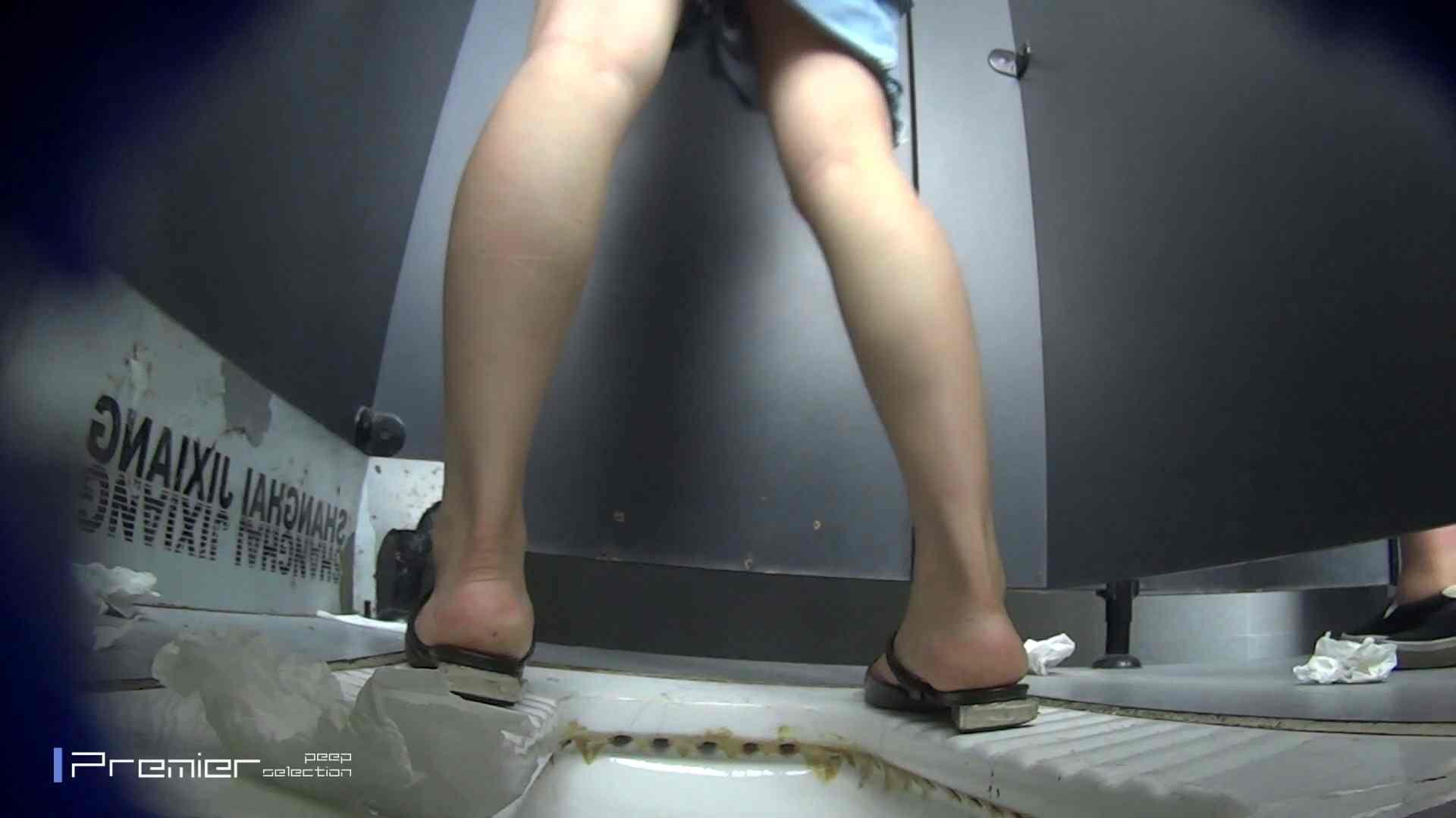聖水ダラダラ色美女の洗面所 大学休憩時間の洗面所事情55 洗面所  55PIX 20