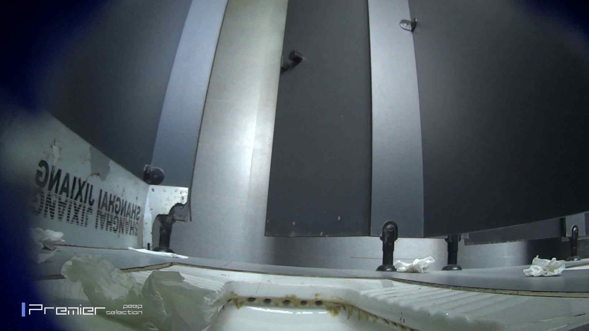 おまんこ丸見え|スキニージーンズの美女 大学休憩時間の洗面所事情56|怪盗ジョーカー