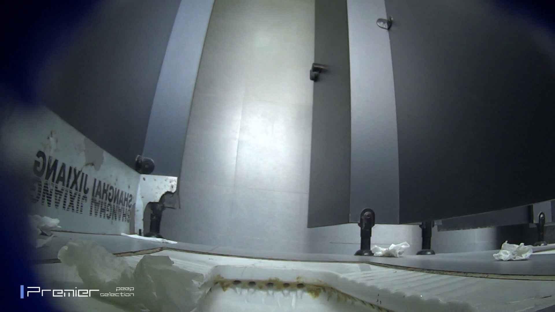 スキニージーンズの美女 大学休憩時間の洗面所事情56 洗面所  107PIX 84