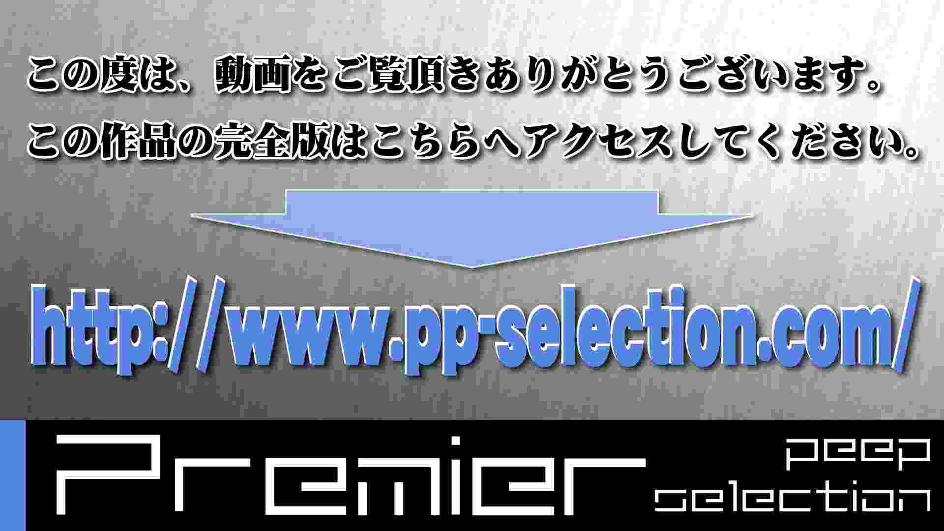 美しい日本の未来 本格編 丸見え  54PIX 8
